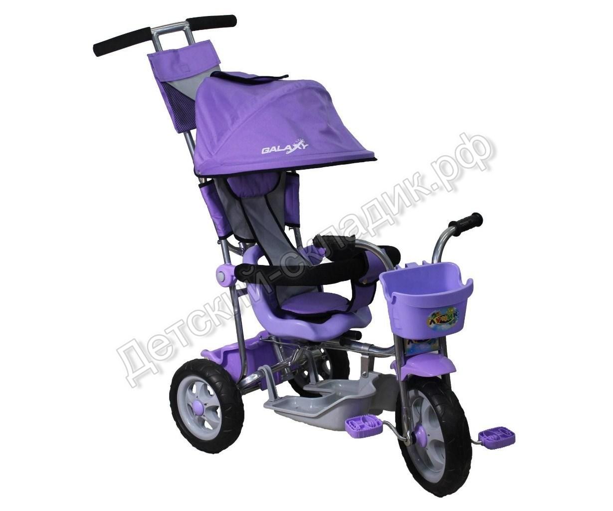 watermarked-фиолетовый