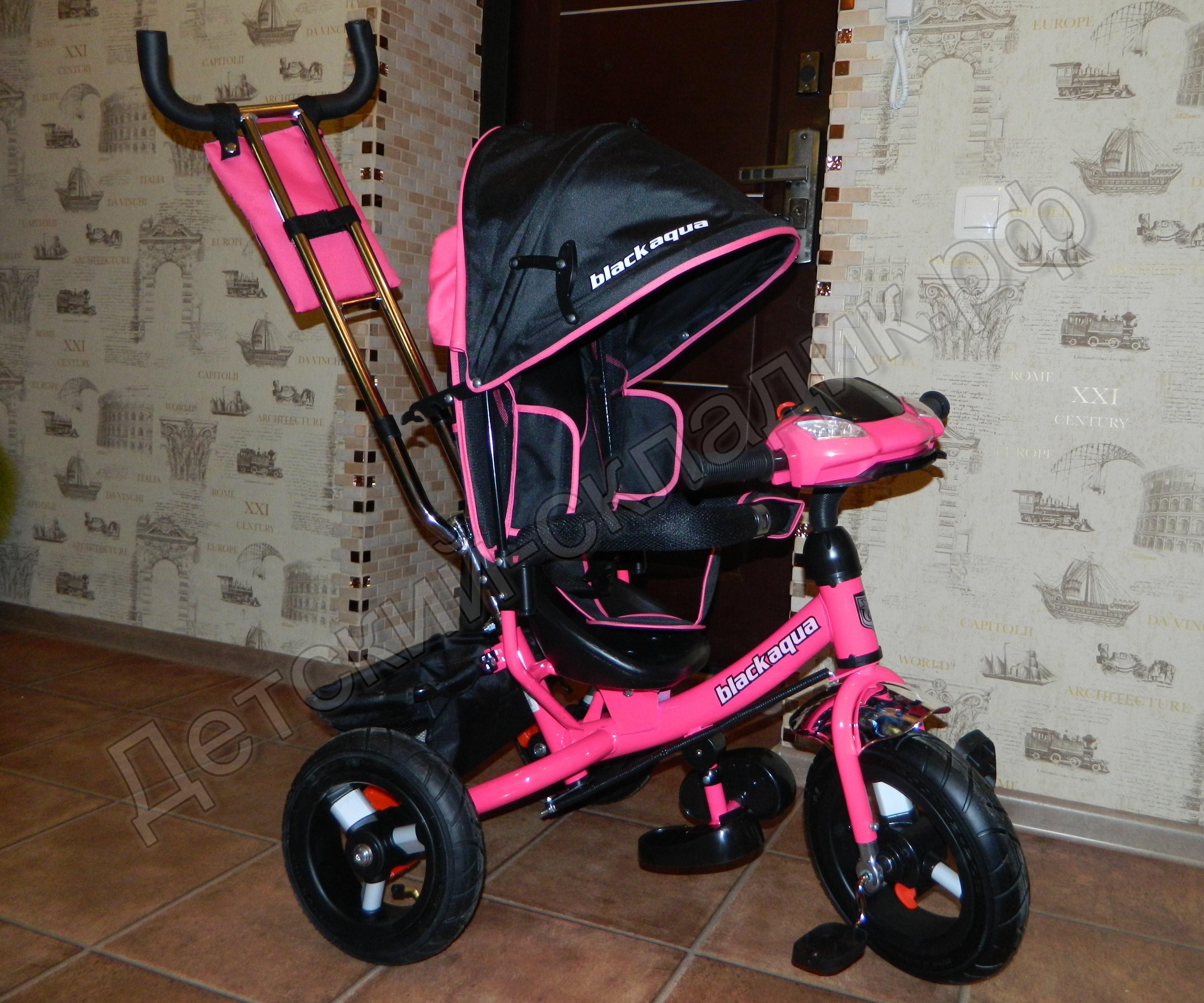 watermarked-ВА5168 розовый с фарой