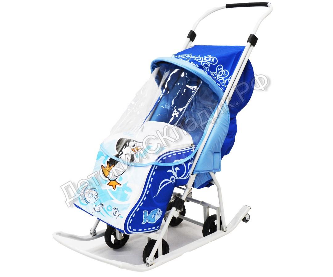 watermarked-Пингвин синий 1