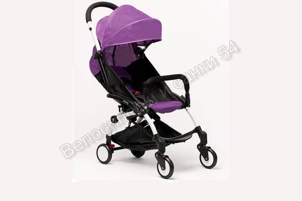 watermarked-пурпур2