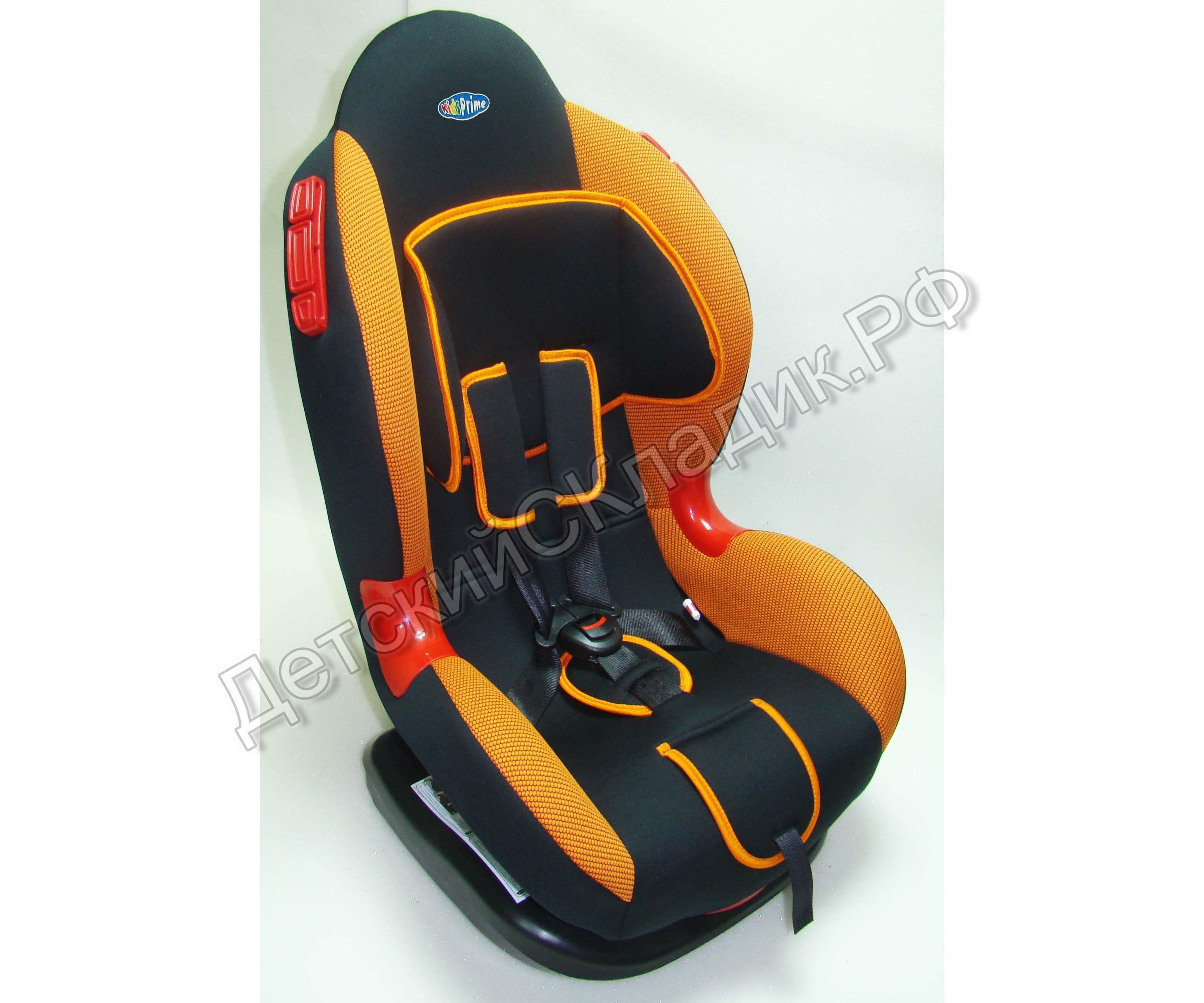 watermarked-LB 20-оранжевый