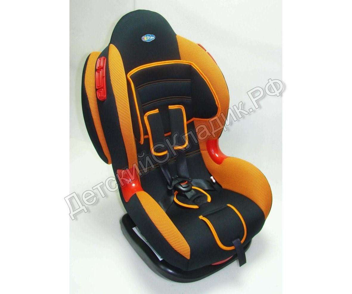 watermarked-LB 30- ISOFIX-оранжевый