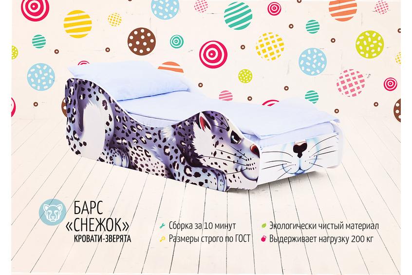 Детская кровать -Барс-Снежок-