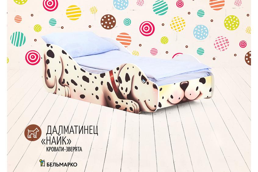 Детская кровать -Далматинец Найк-1