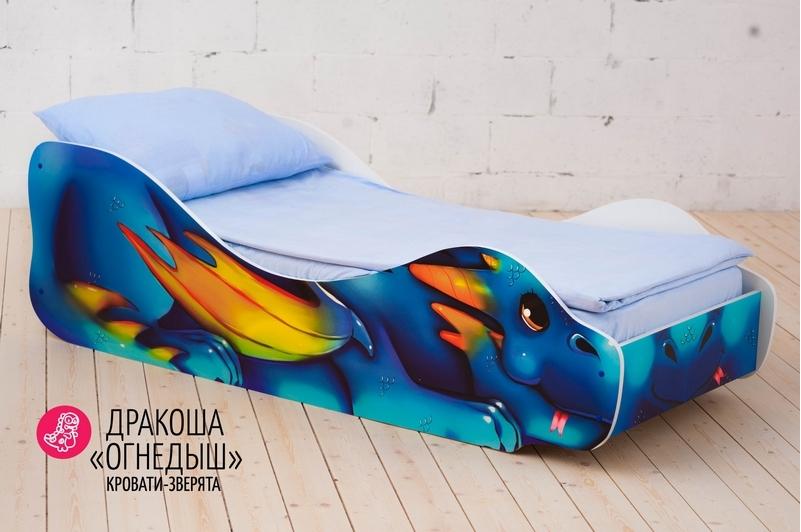 Детская кровать -Дракоша- Огнедыш-