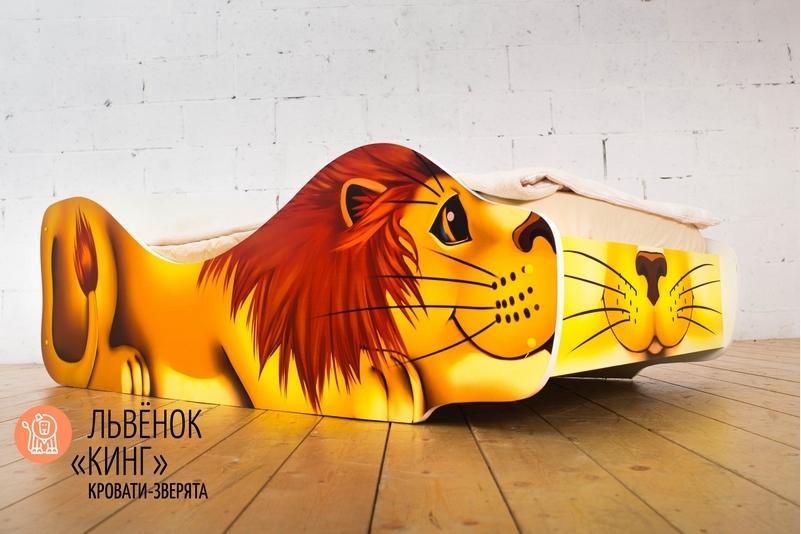 Детская кровать -Лев - Кинг-