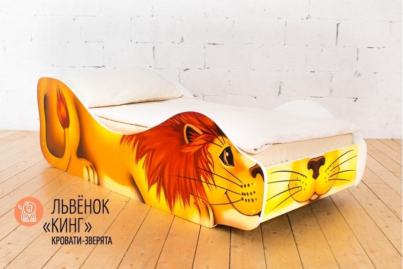Детская кровать -Лев- Кинг-