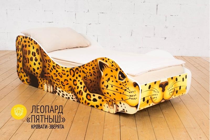 Детская кровать -Леопард - Пятныш-