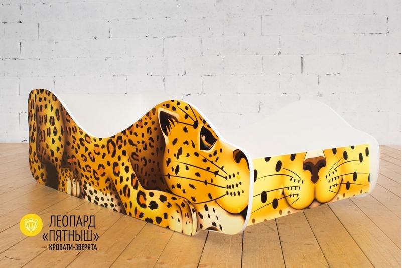 Детская кровать -Леопард- Пятныш-
