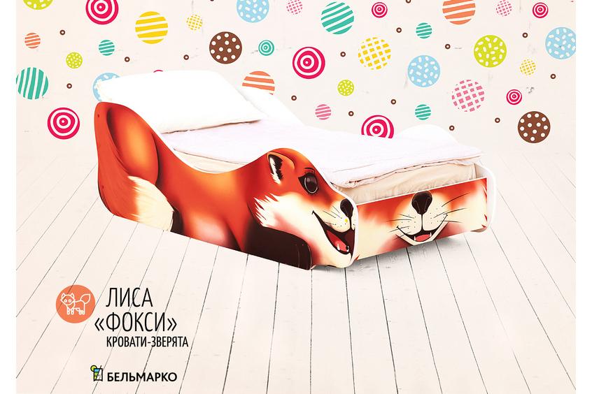 Детская кровать -Лиса Фокси-1