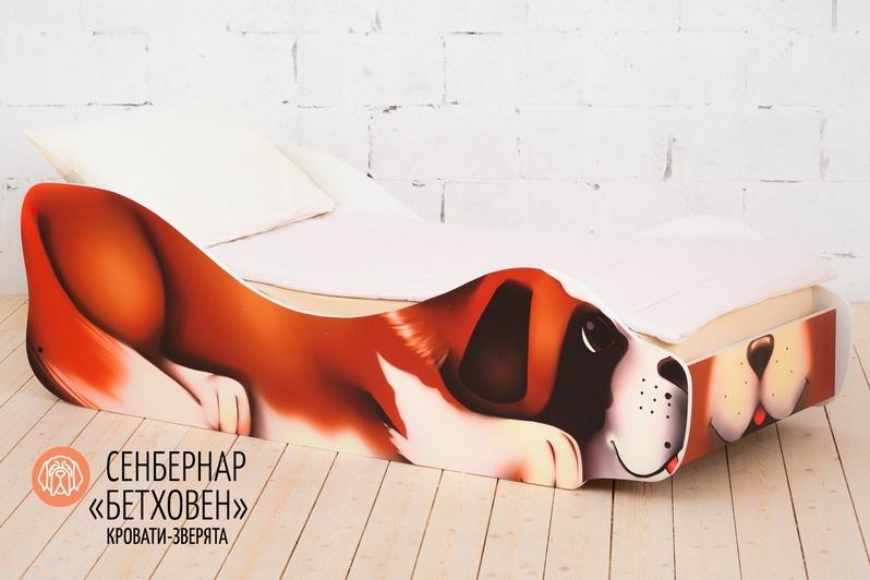 Детская кровать -Сенбернар- Бетховен-