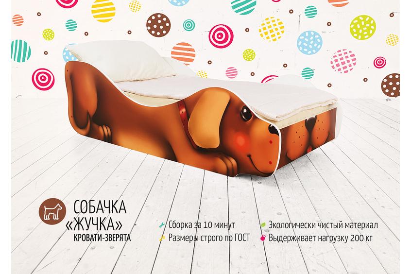 Детская кровать -Собачка-Жучка-