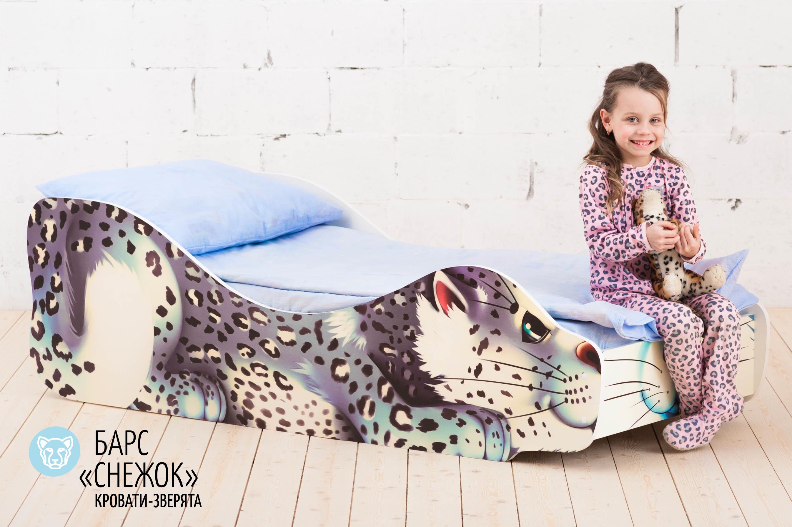 Детская кровать-зверенок -Барс-Снежок-10