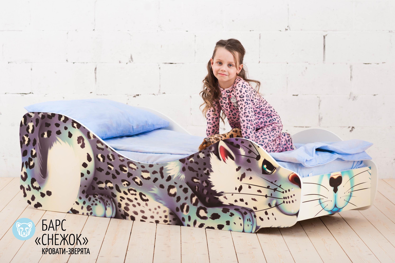 Детская кровать-зверенок -Барс-Снежок-11