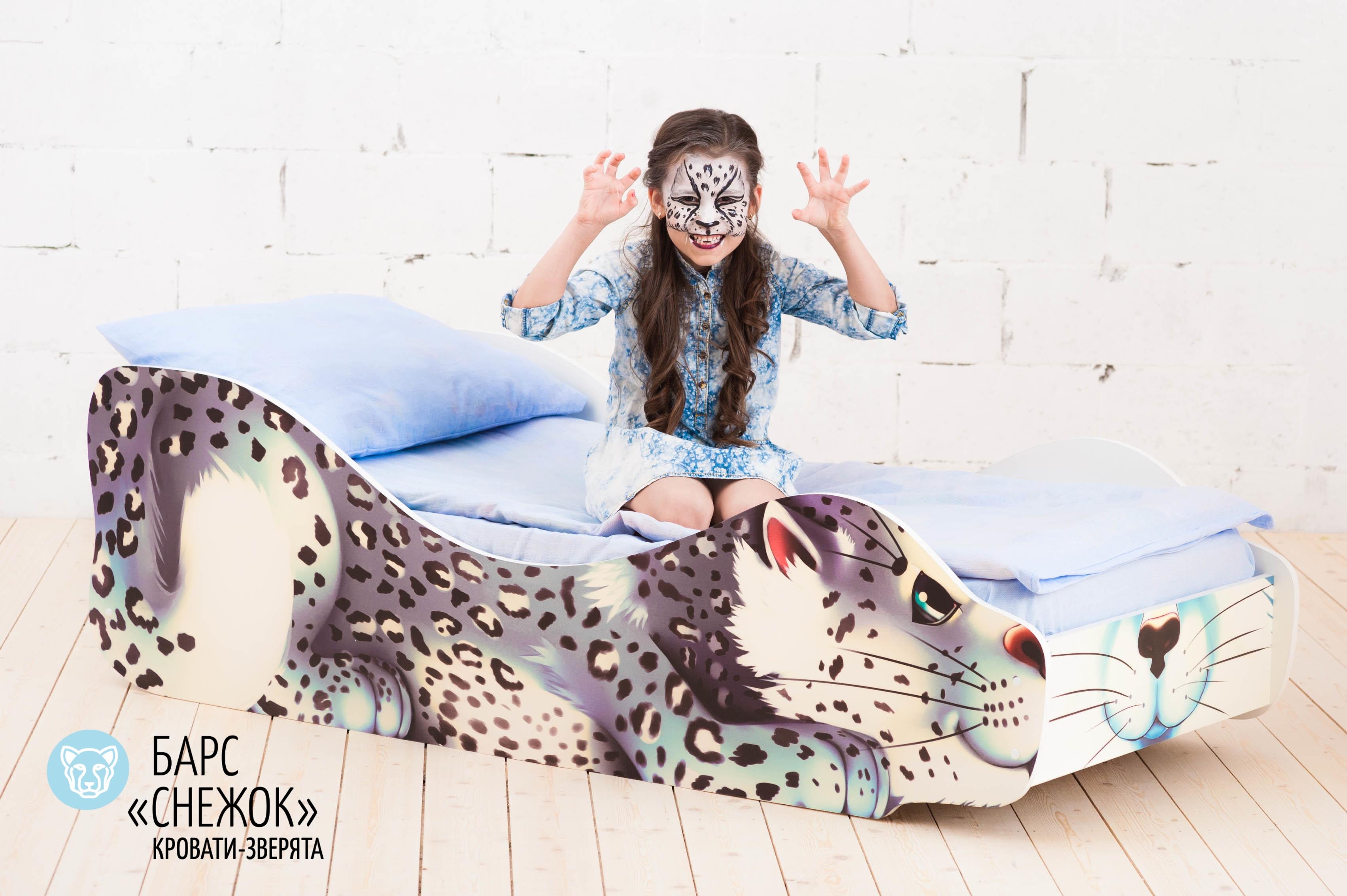 Детская кровать-зверенок -Барс-Снежок-2