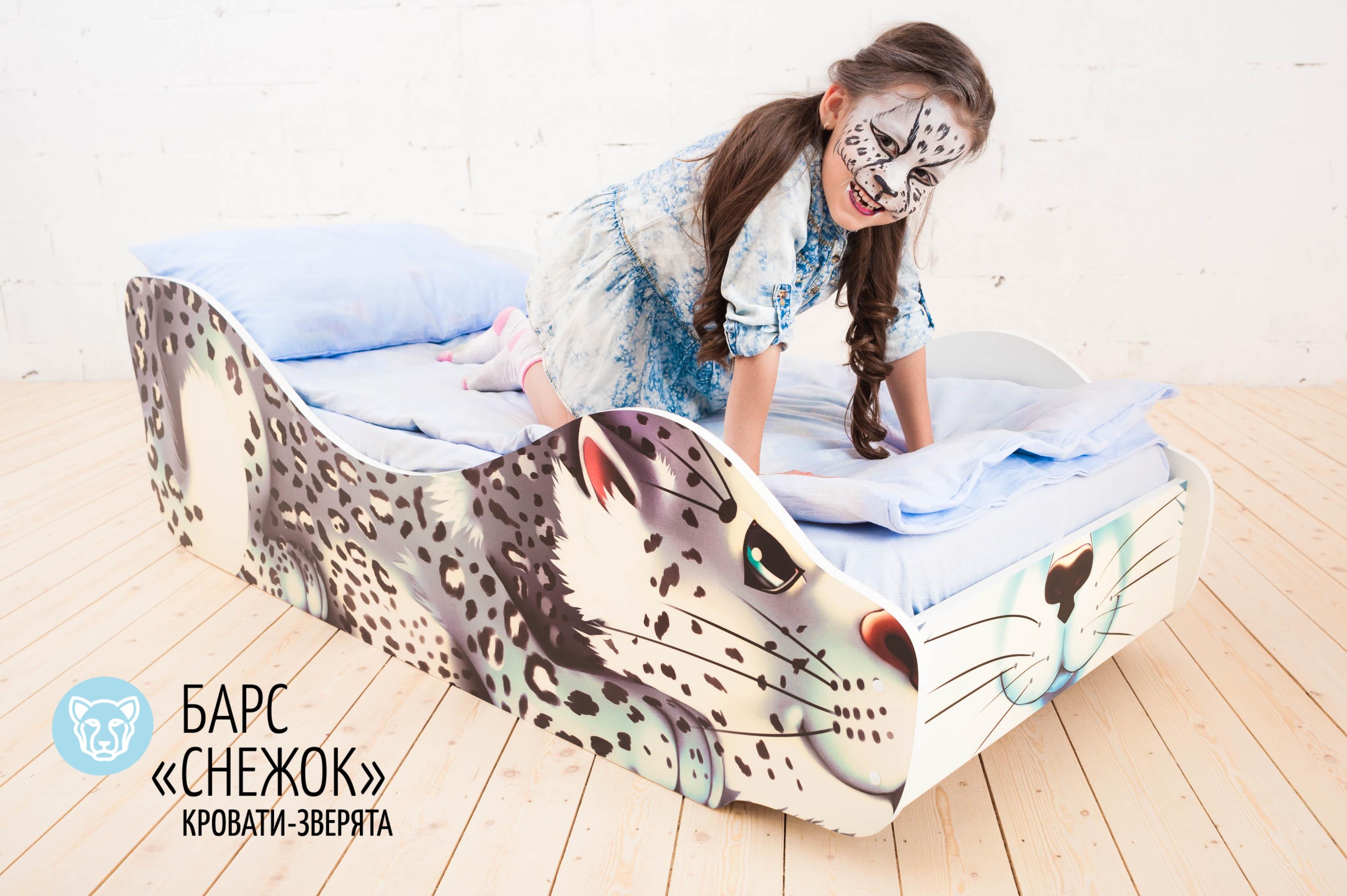Детская кровать-зверенок -Барс-Снежок-5