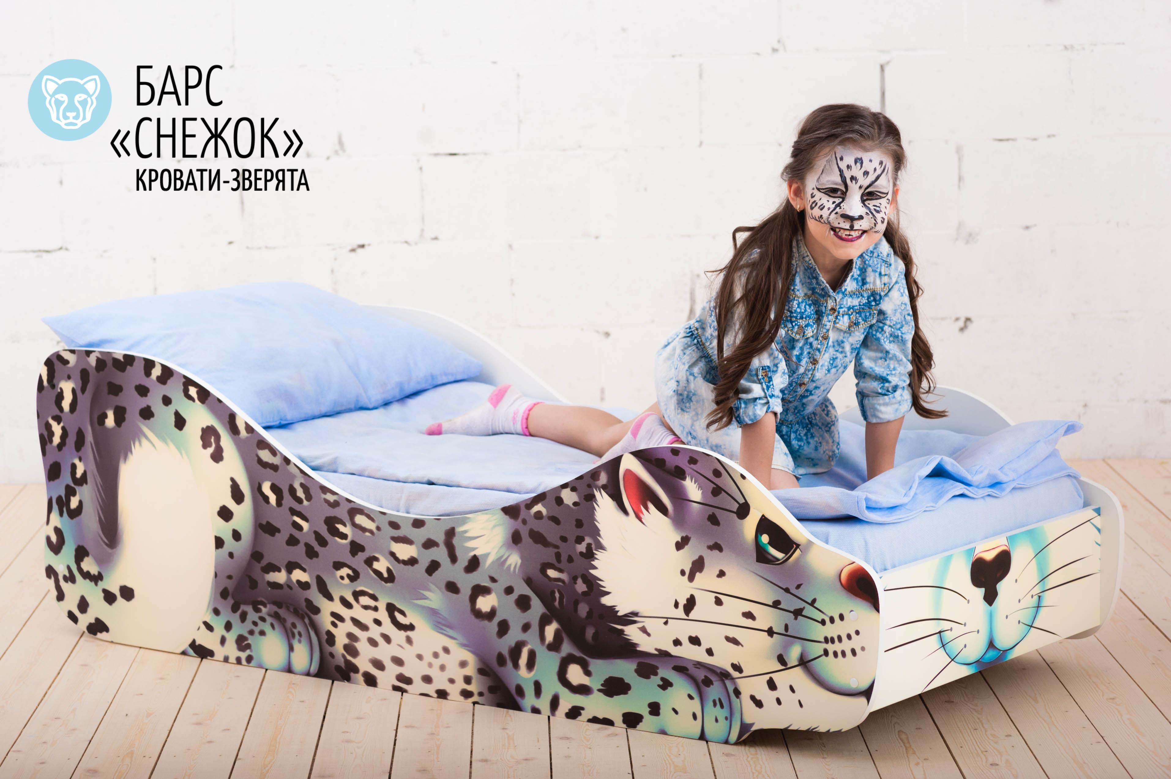 Детская кровать-зверенок -Барс-Снежок-6