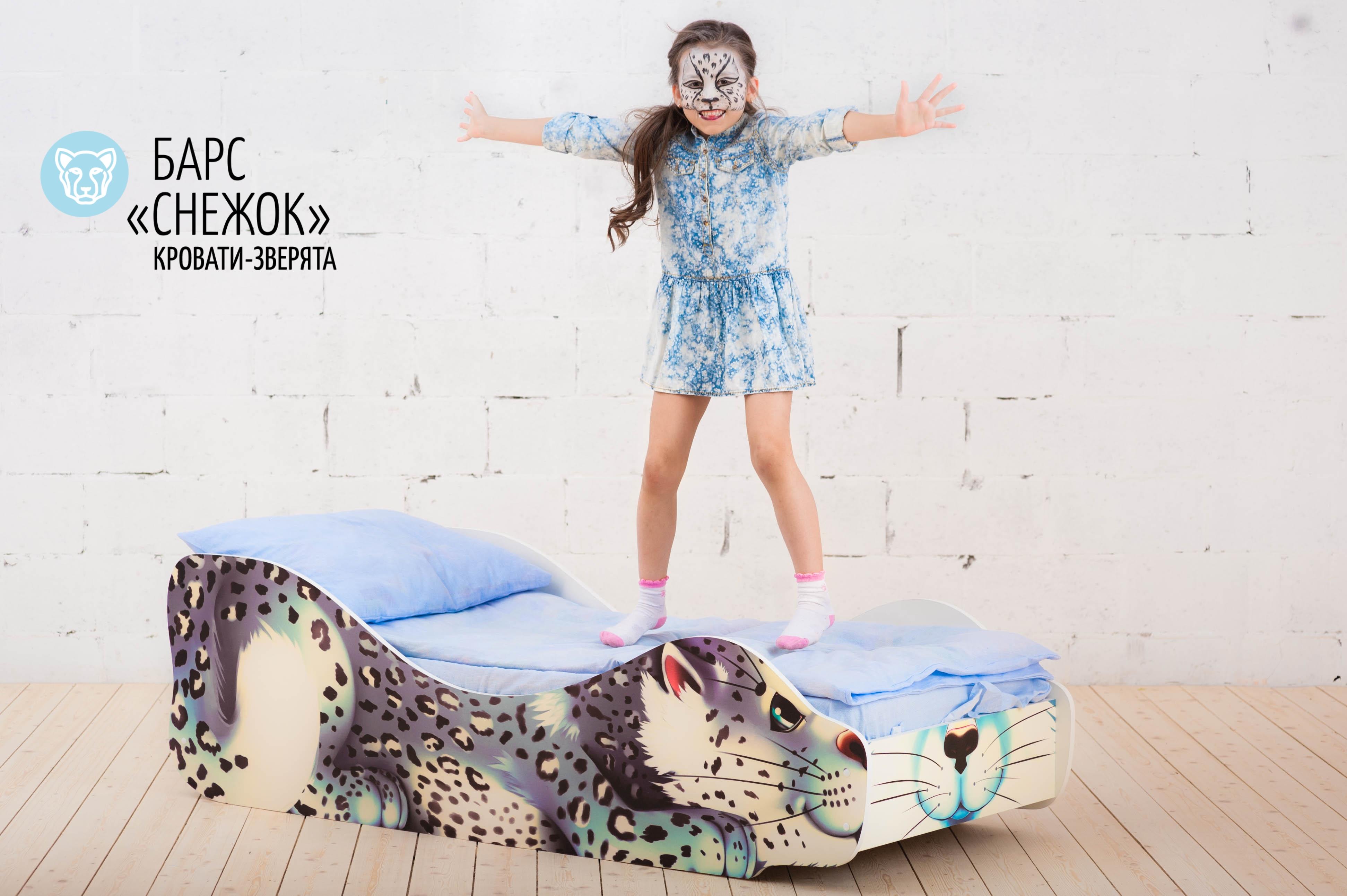 Детская кровать-зверенок -Барс-Снежок-7