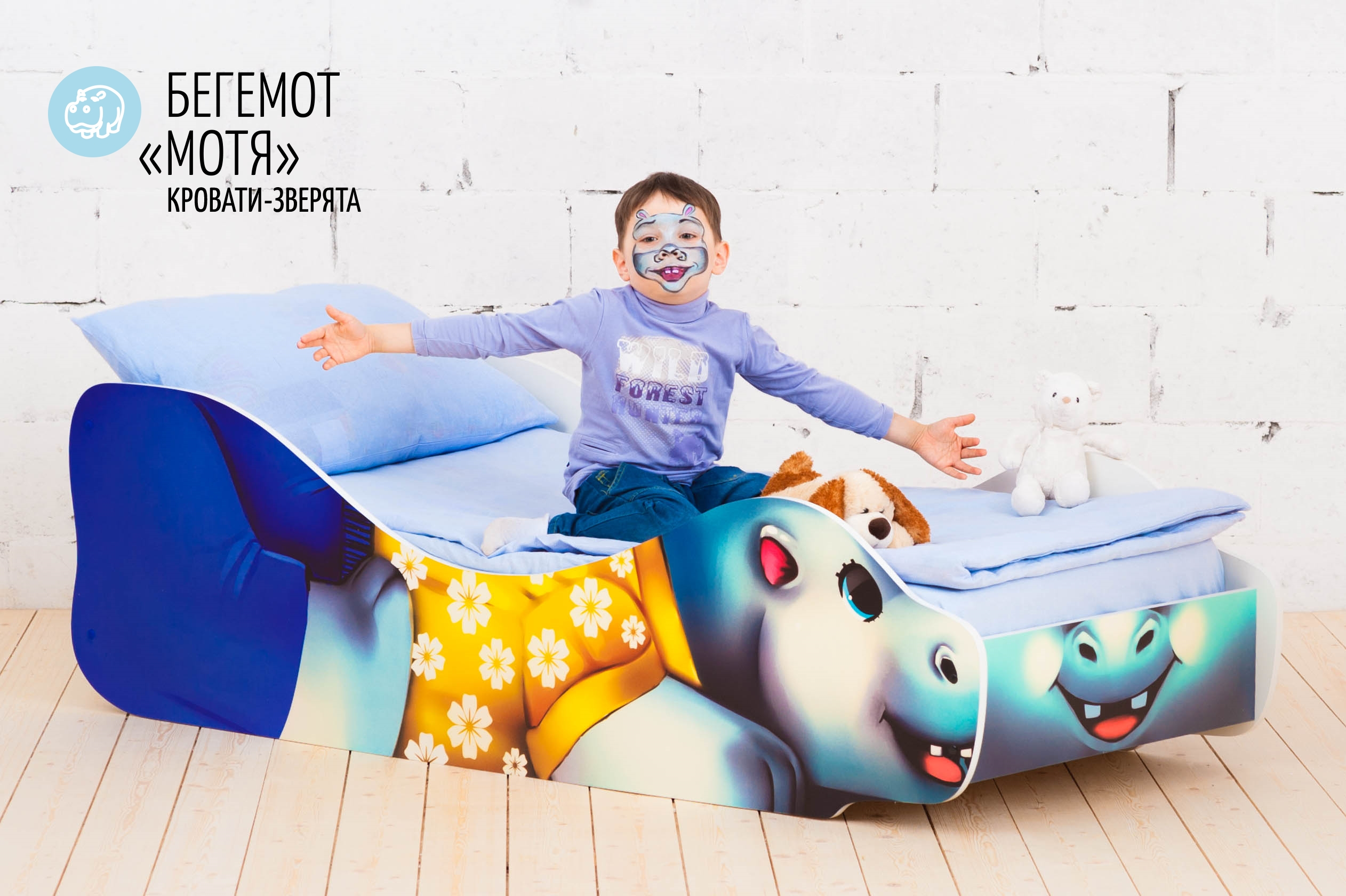 Детская кровать-зверенок -Бегемот-Мотя-17
