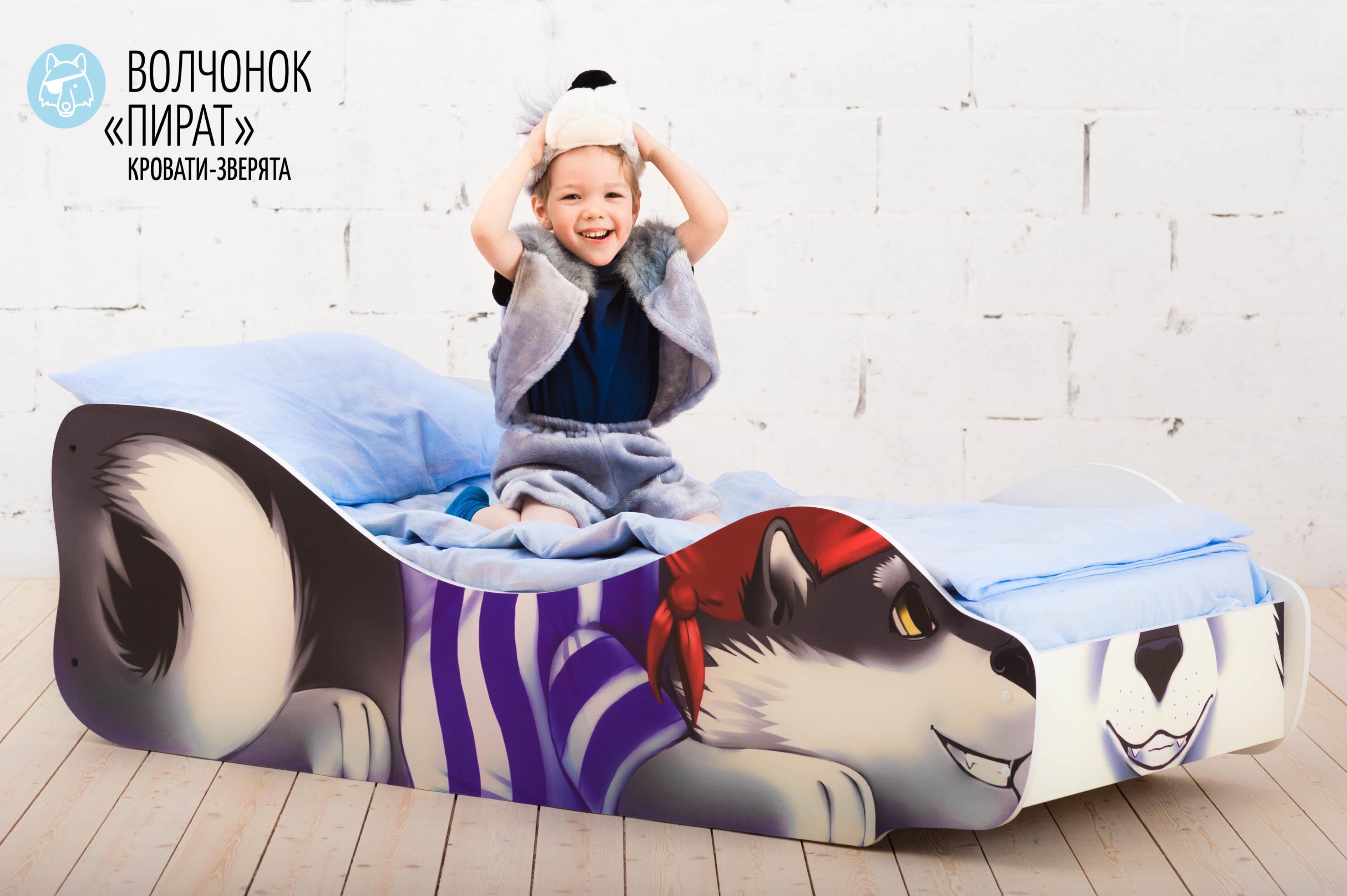 Детская кровать-зверенок -Волчонок-Пират-14