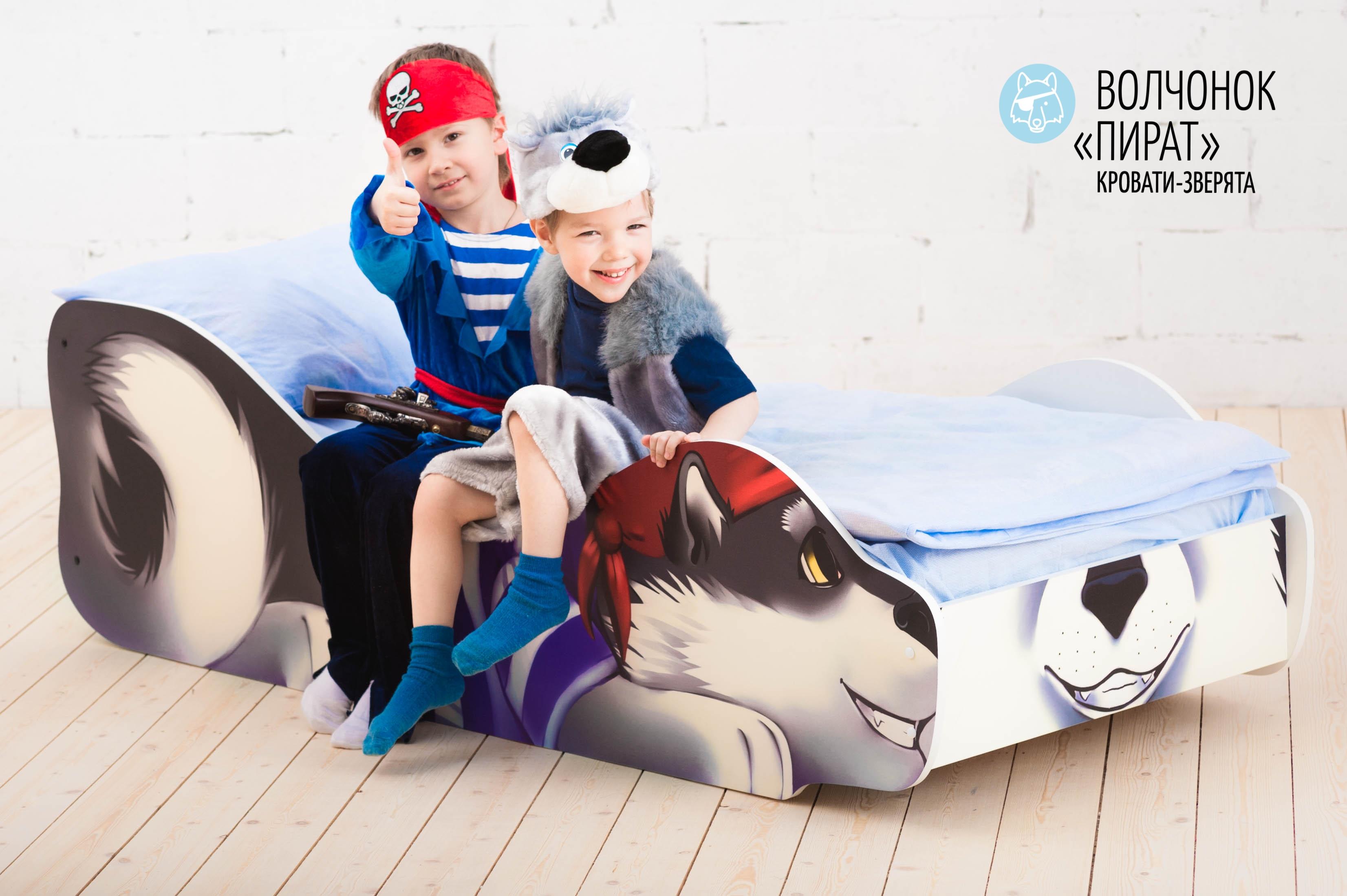 Детская кровать-зверенок -Волчонок-Пират-18