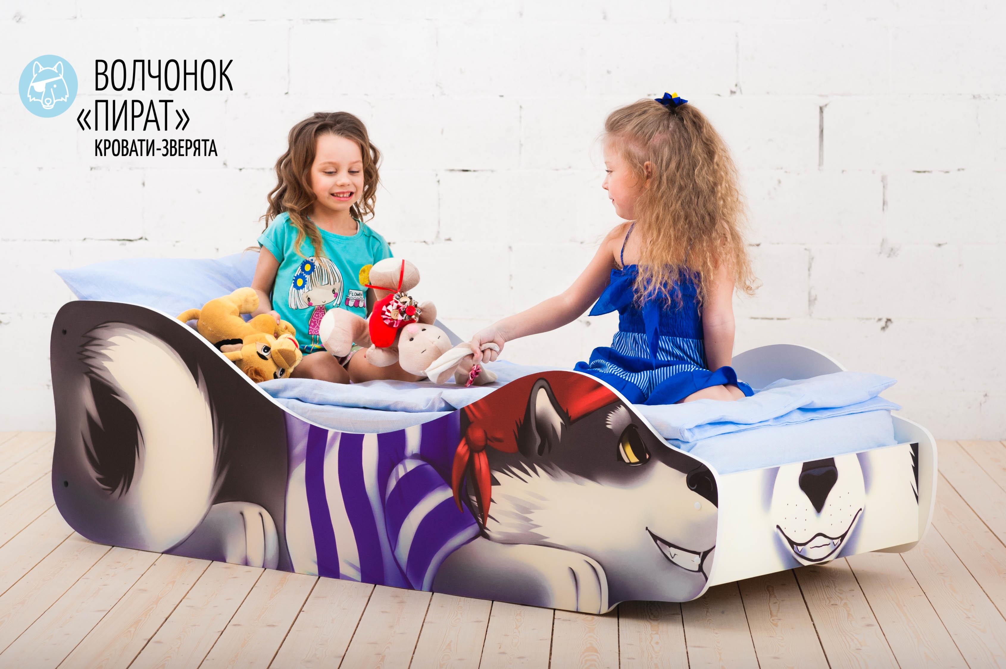 Детская кровать-зверенок -Волчонок-Пират-2
