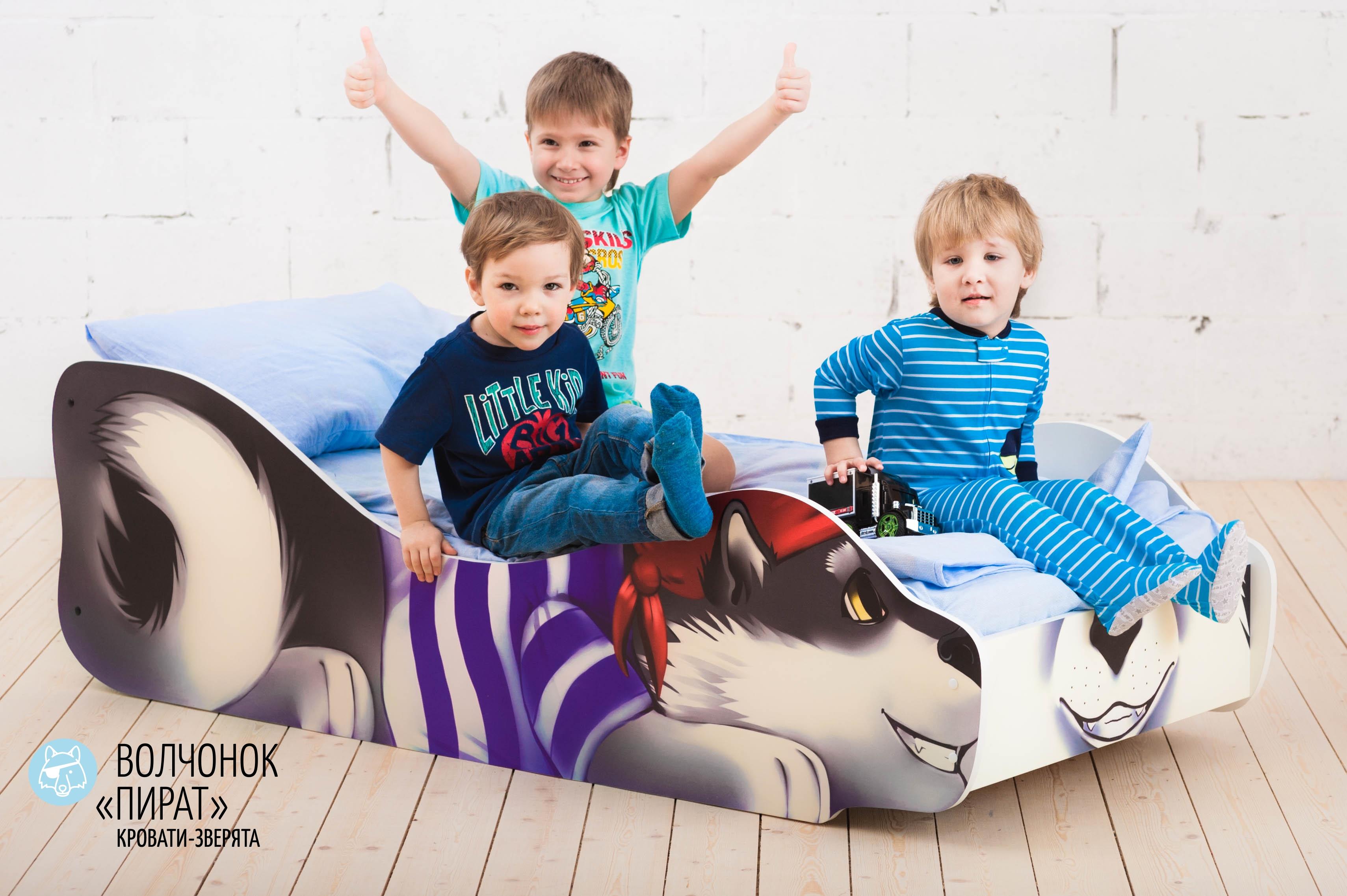 Детская кровать-зверенок -Волчонок-Пират-21