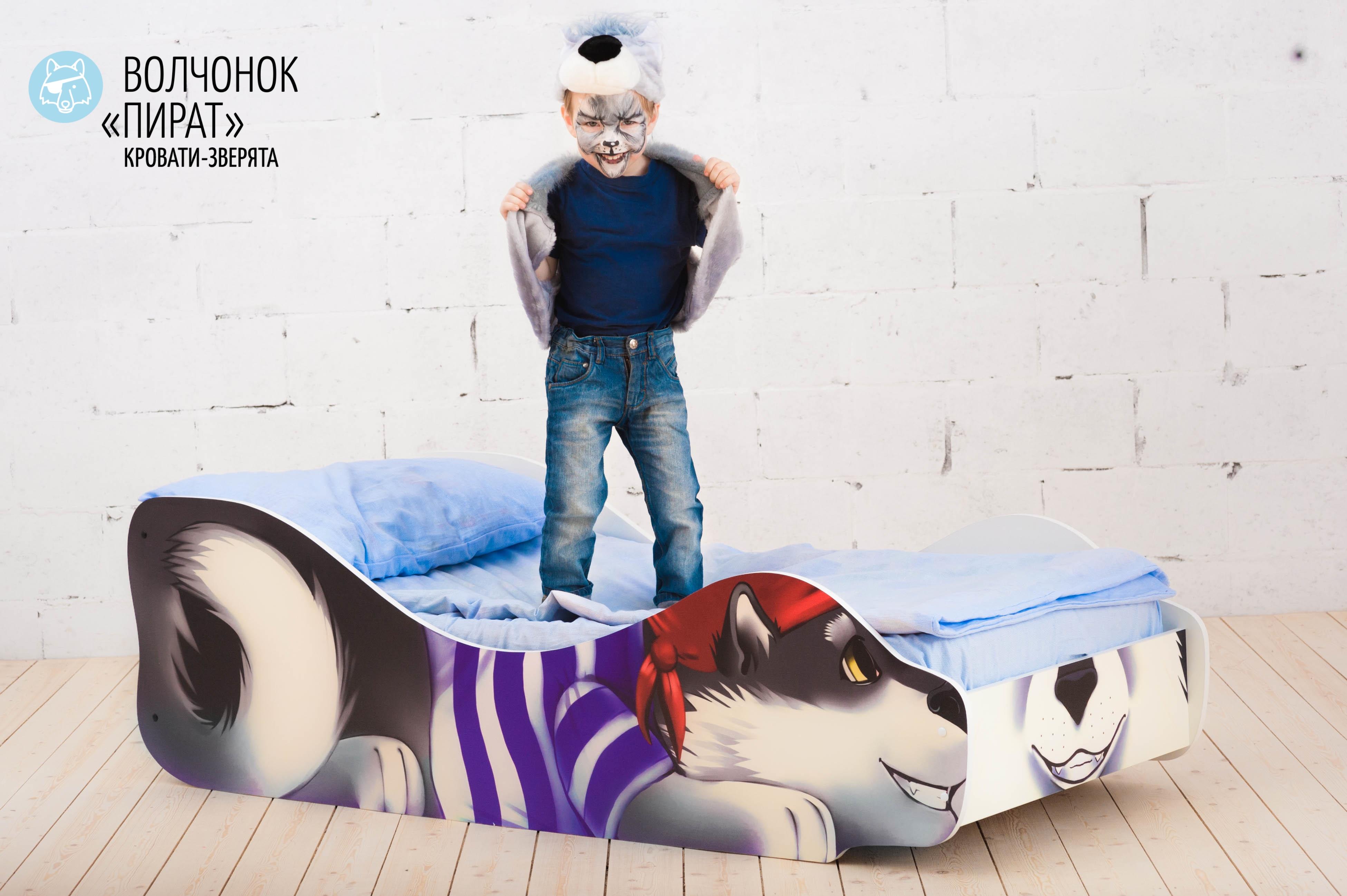 Детская кровать-зверенок -Волчонок-Пират-24