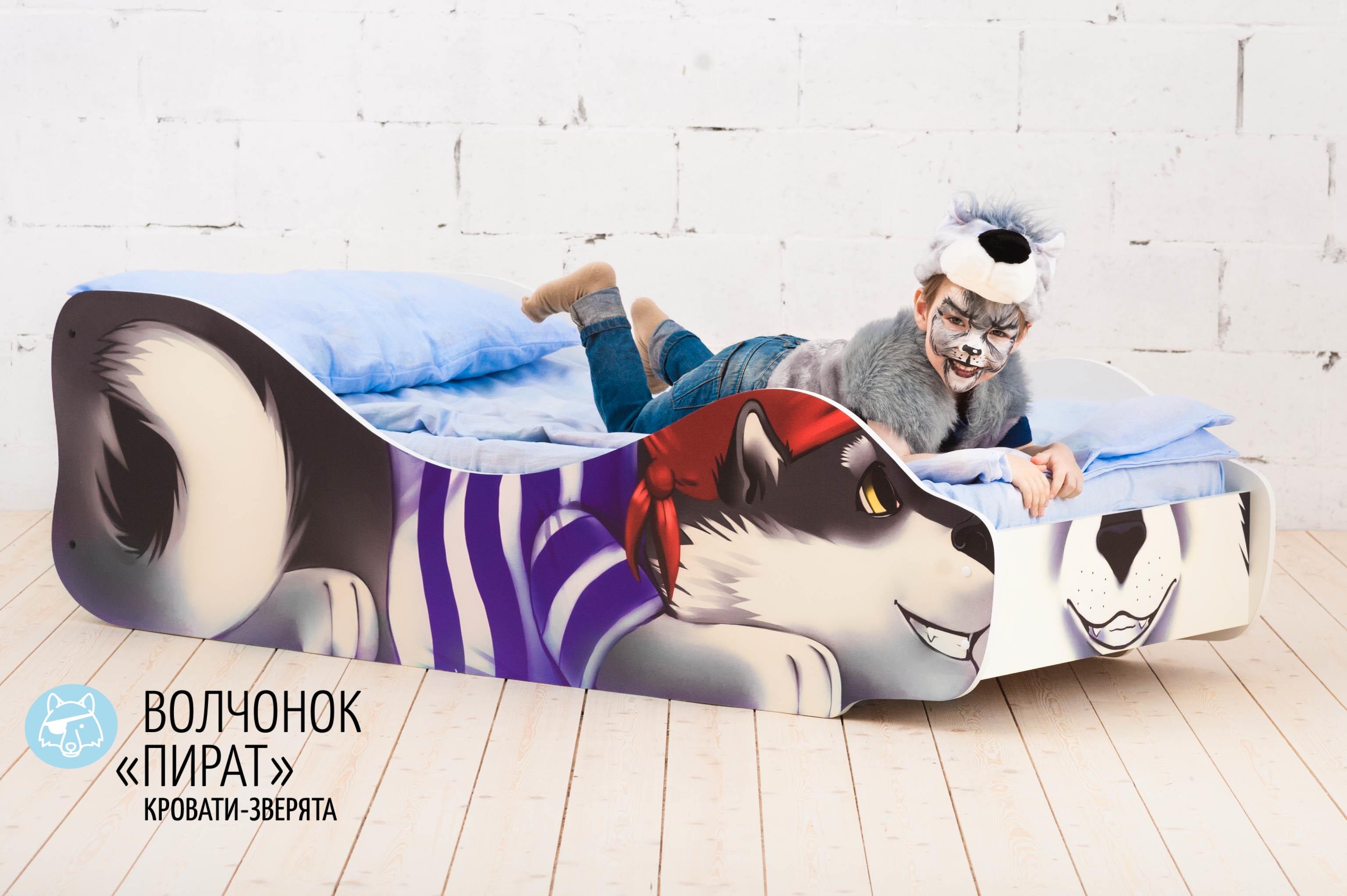 Детская кровать-зверенок -Волчонок-Пират-25