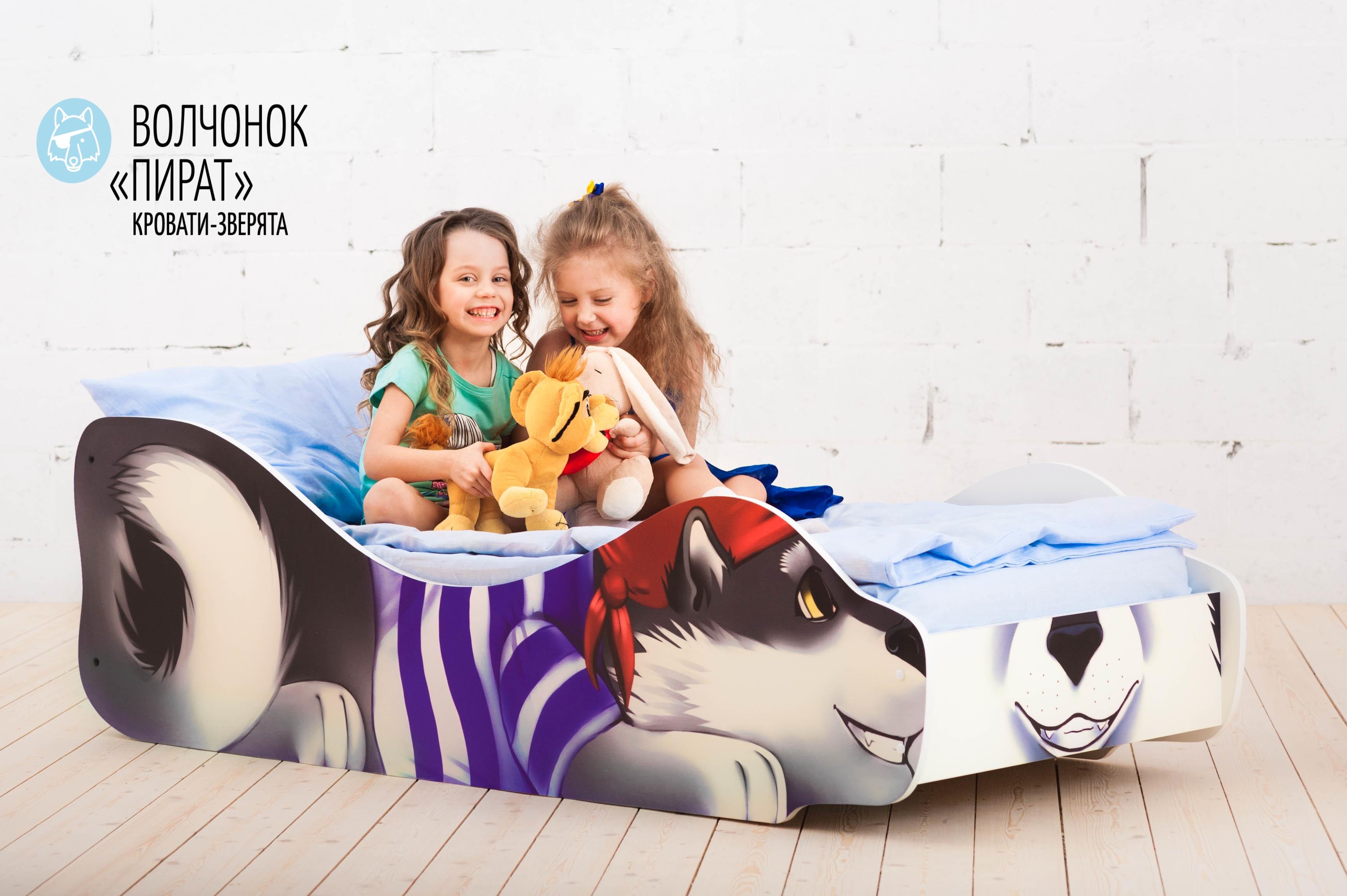 Детская кровать-зверенок -Волчонок-Пират-3