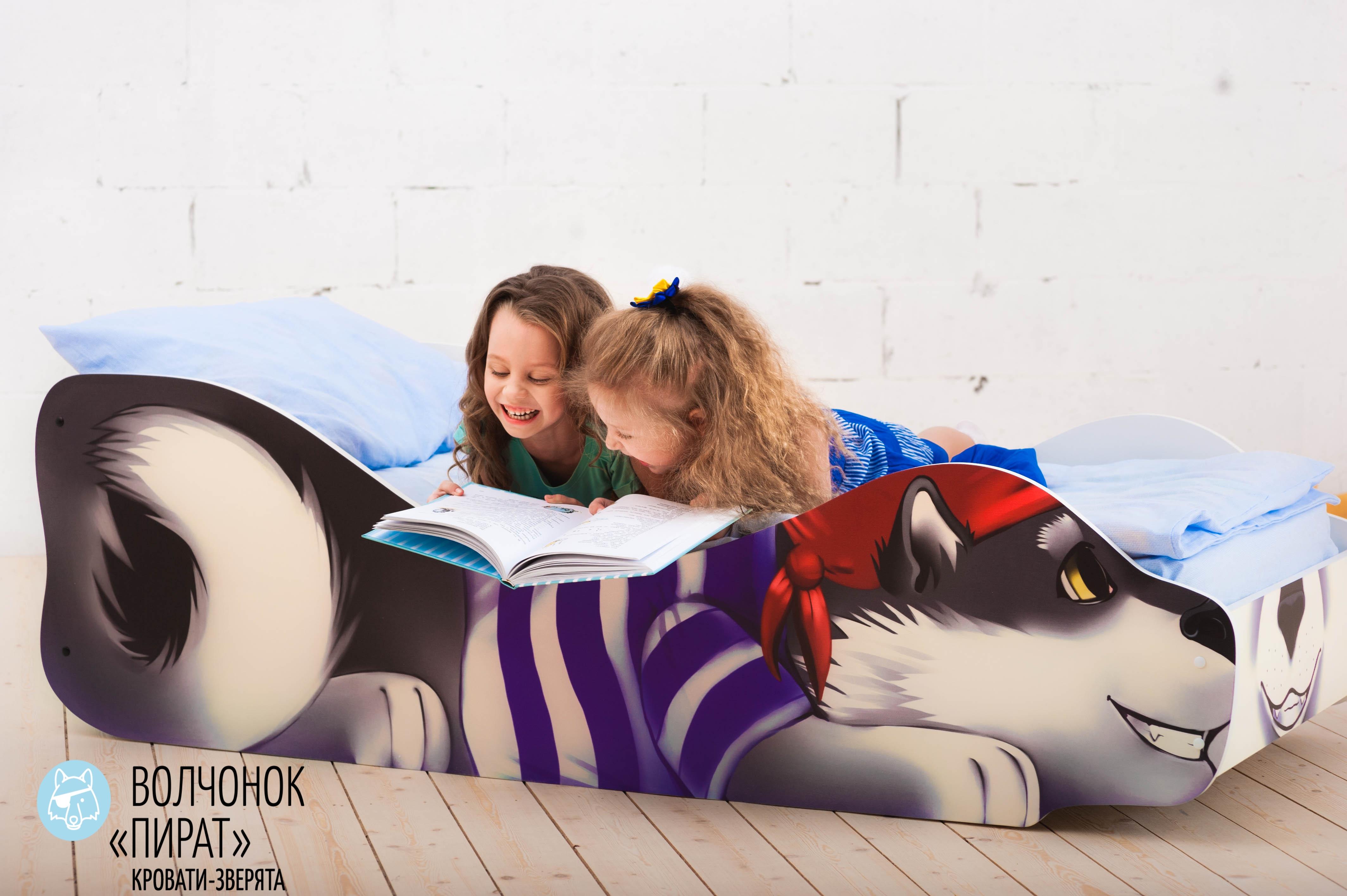 Детская кровать-зверенок -Волчонок-Пират-5