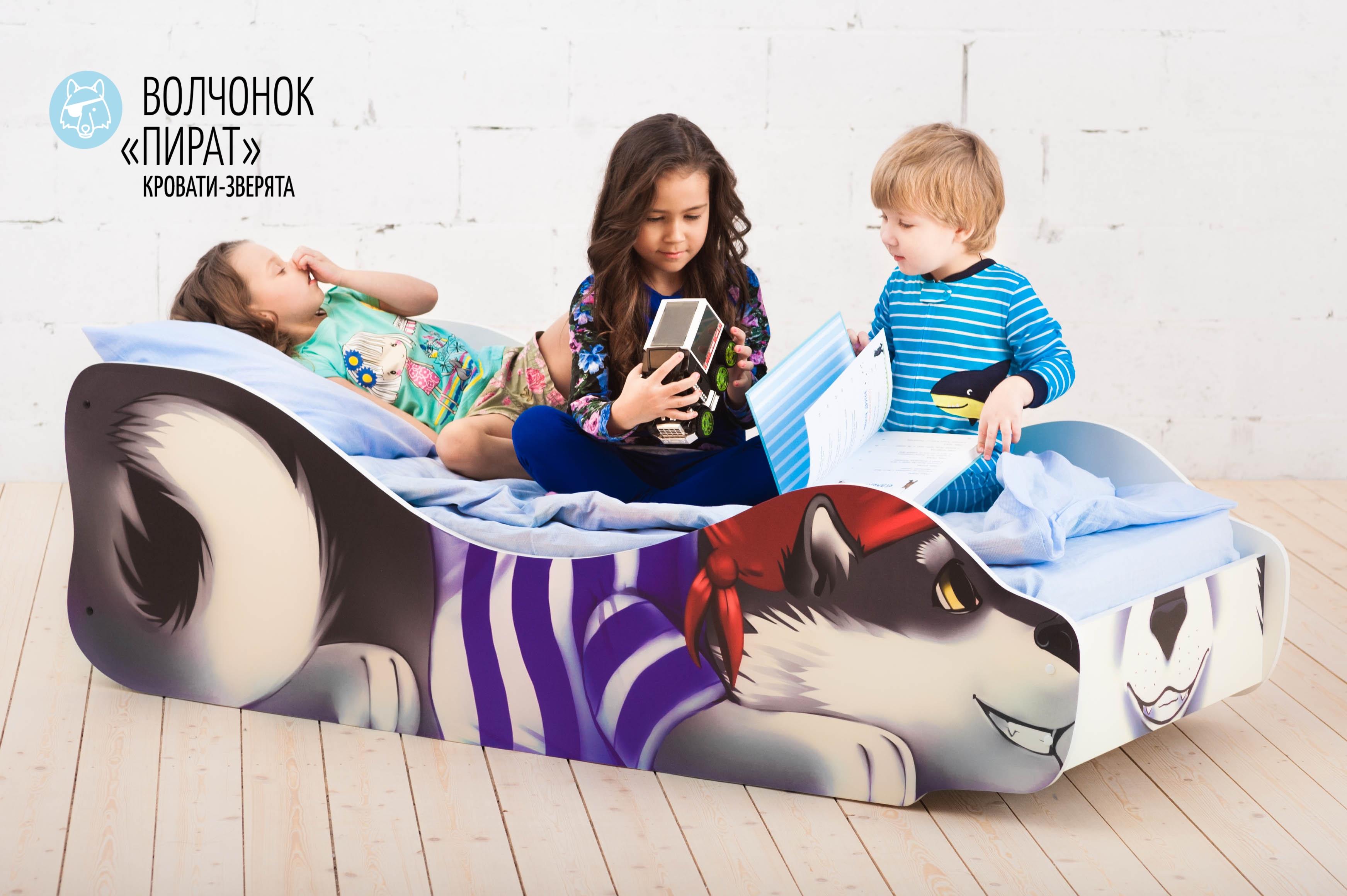 Детская кровать-зверенок -Волчонок-Пират-8