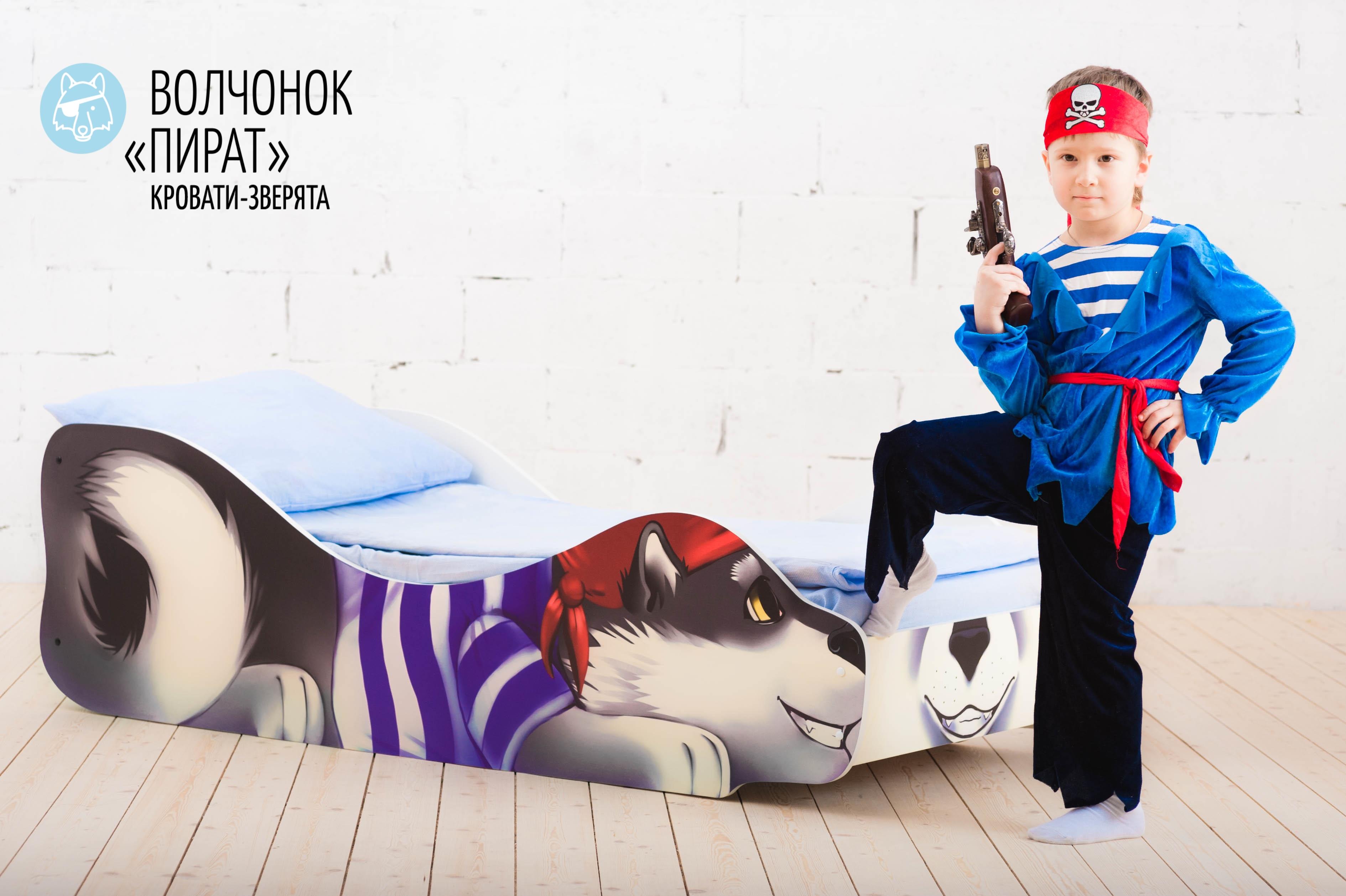 Детская кровать-зверенок -Волчонок-Пират-9