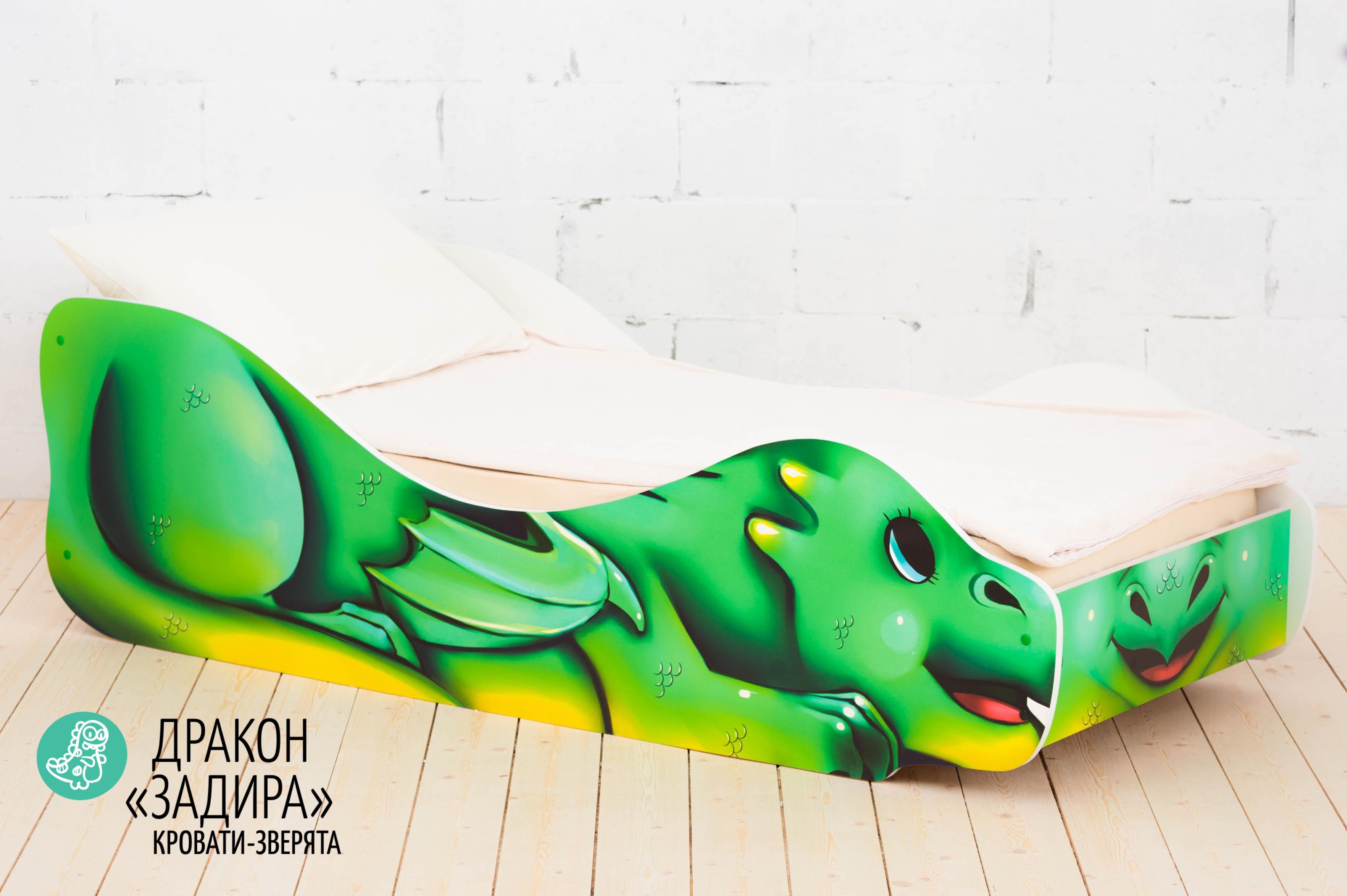 Детская кровать-зверенок -Дракон-Задира-1
