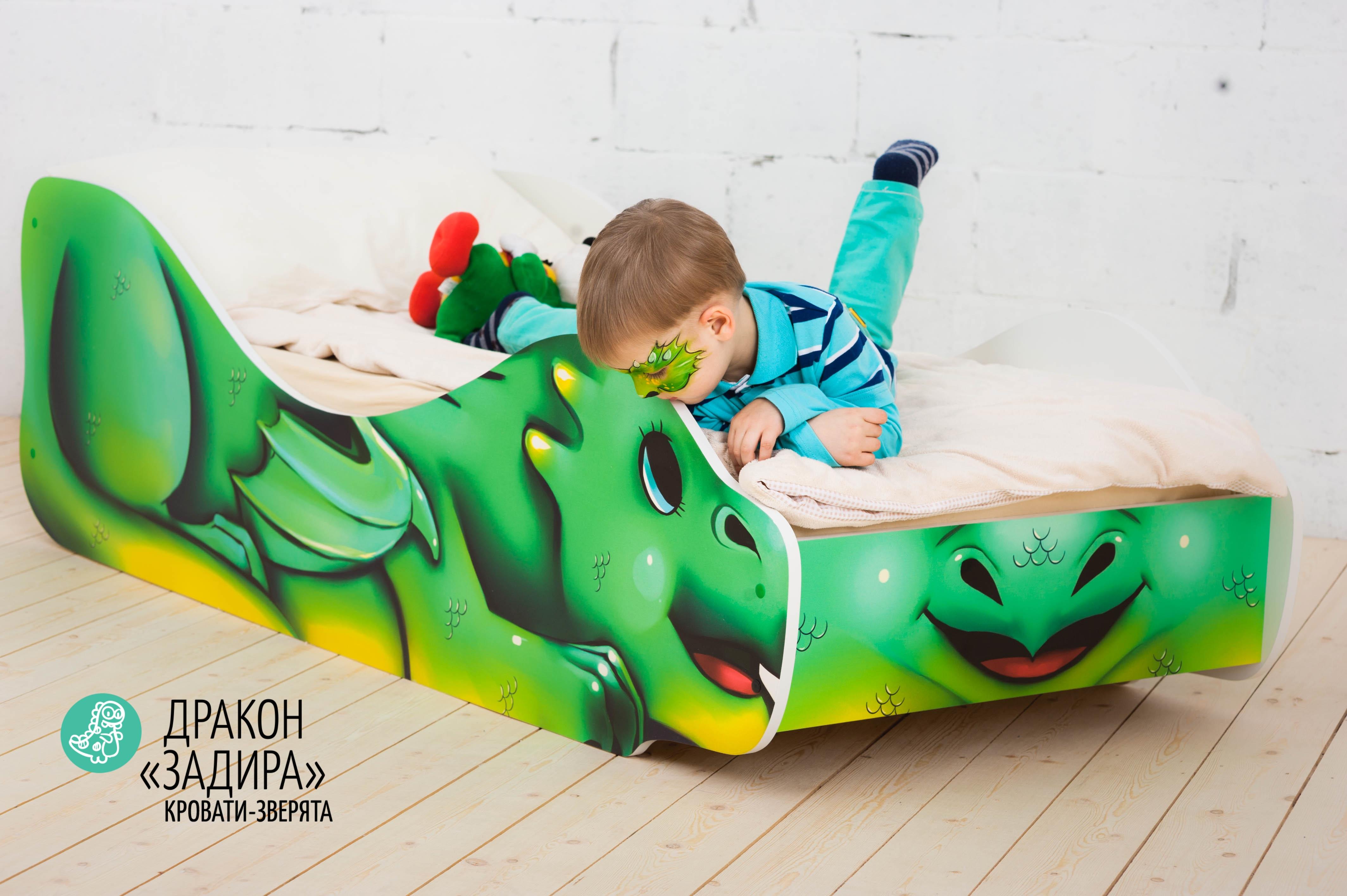 Детская кровать-зверенок -Дракон-Задира-17