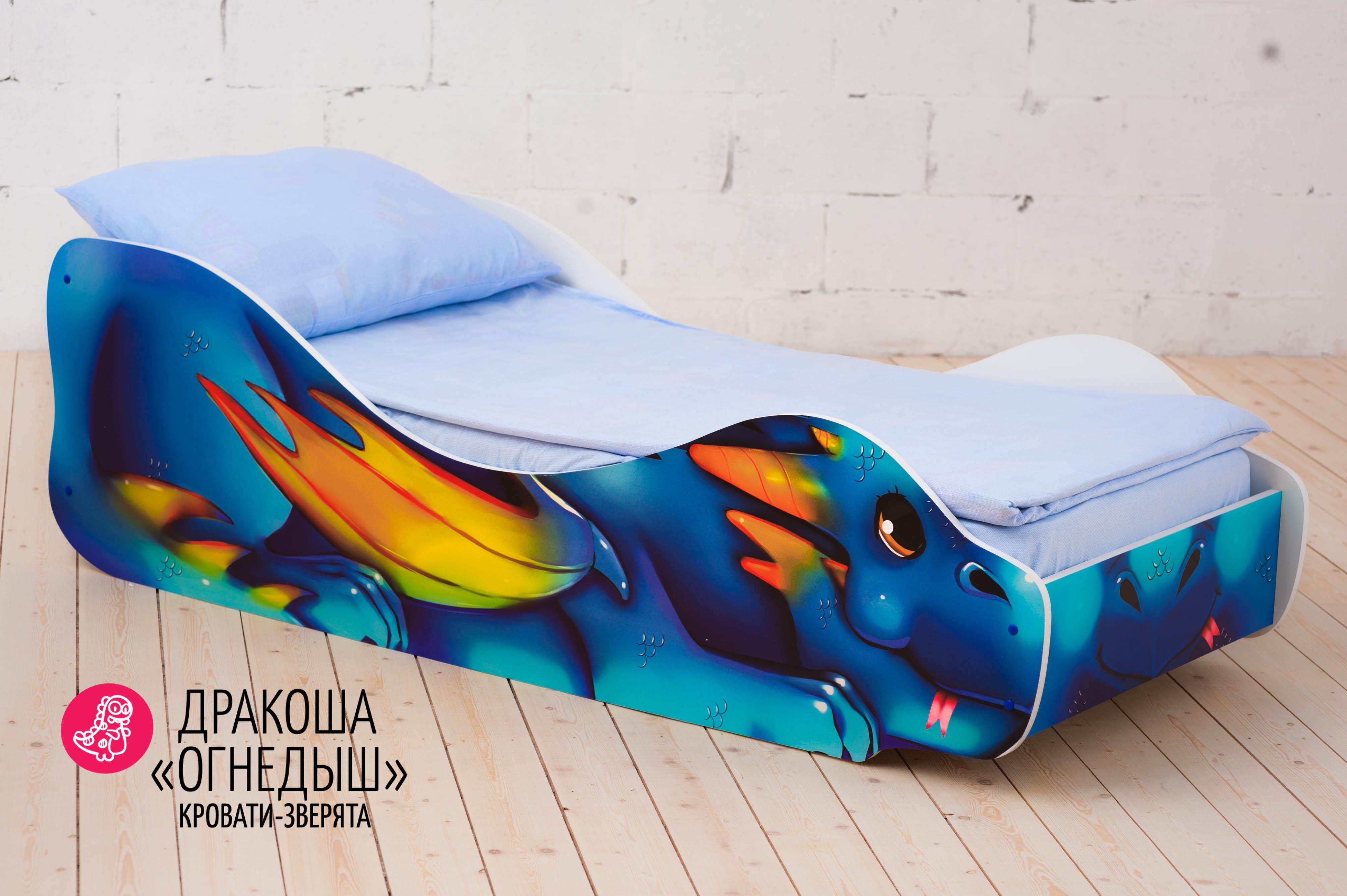 Детская кровать-зверенок -Дракоша-Огнедыш-1