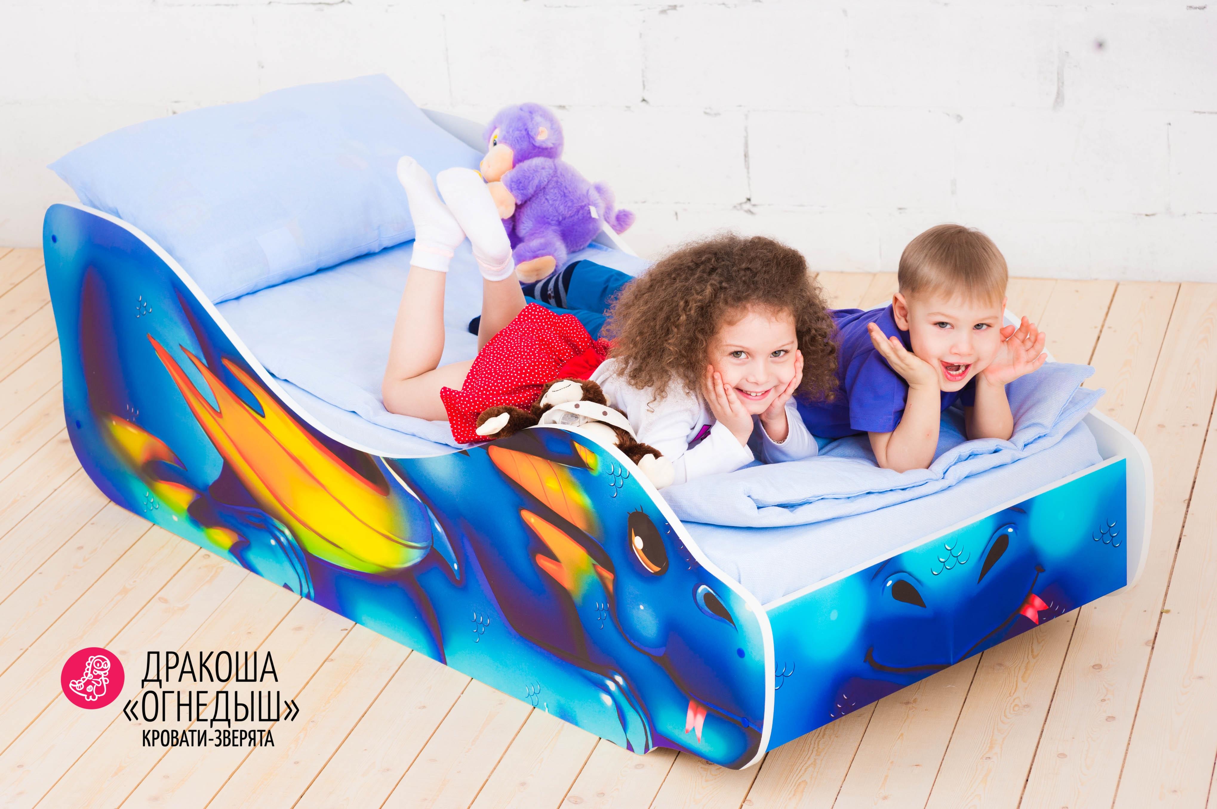Детская кровать-зверенок -Дракоша-Огнедыш-11