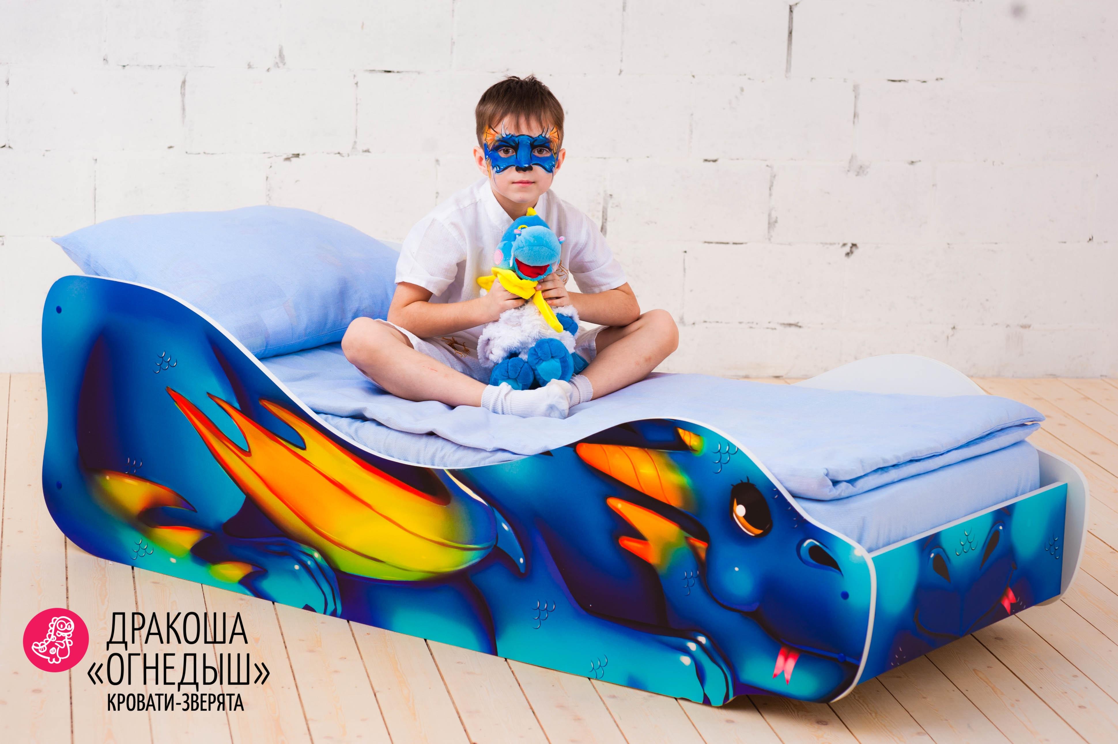 Детская кровать-зверенок -Дракоша-Огнедыш-2