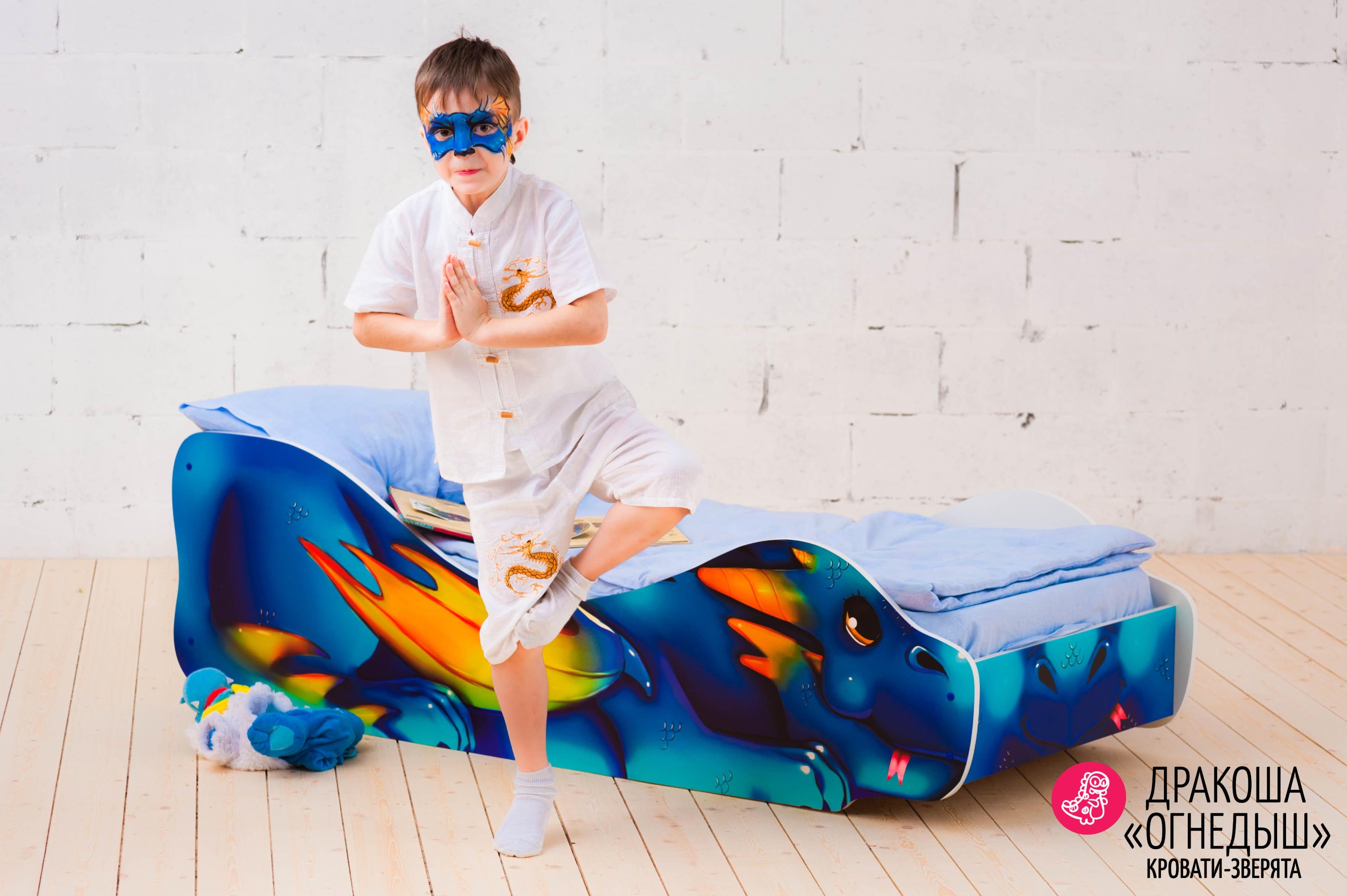 Детская кровать-зверенок -Дракоша-Огнедыш-4