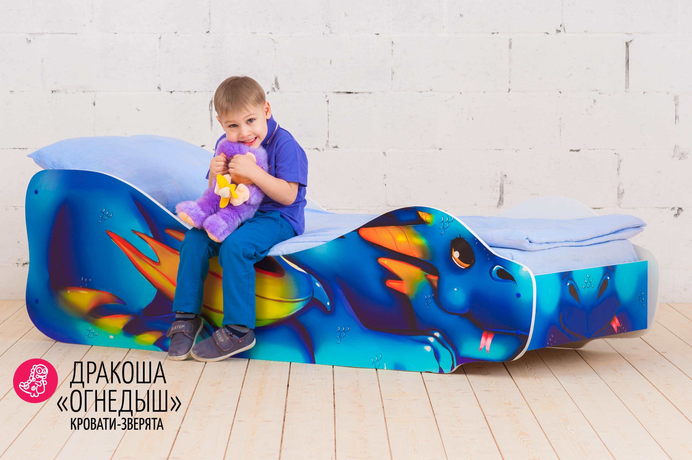 Детская кровать-зверенок -Дракоша-Огнедыш-6