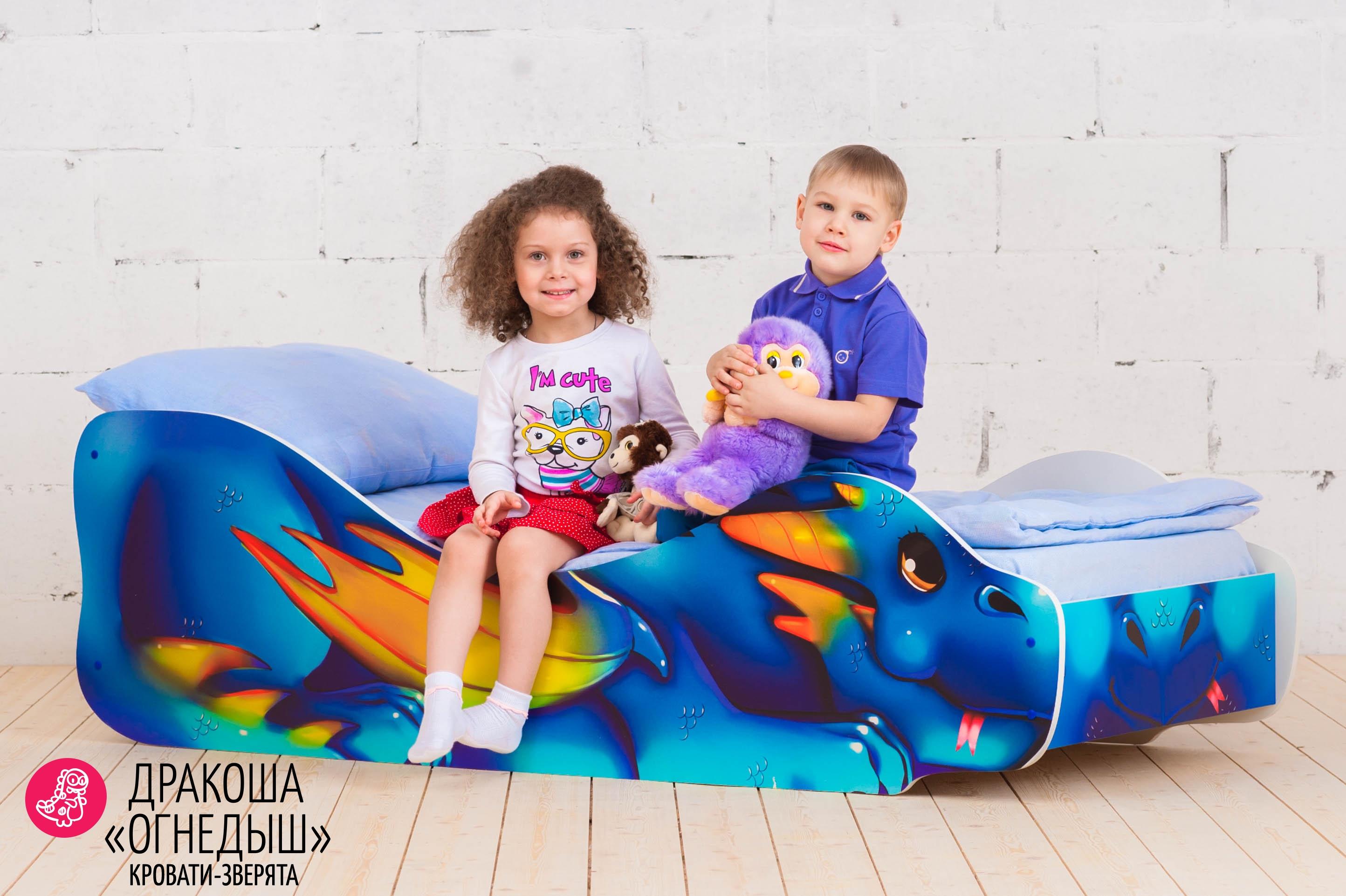 Детская кровать-зверенок -Дракоша-Огнедыш-8
