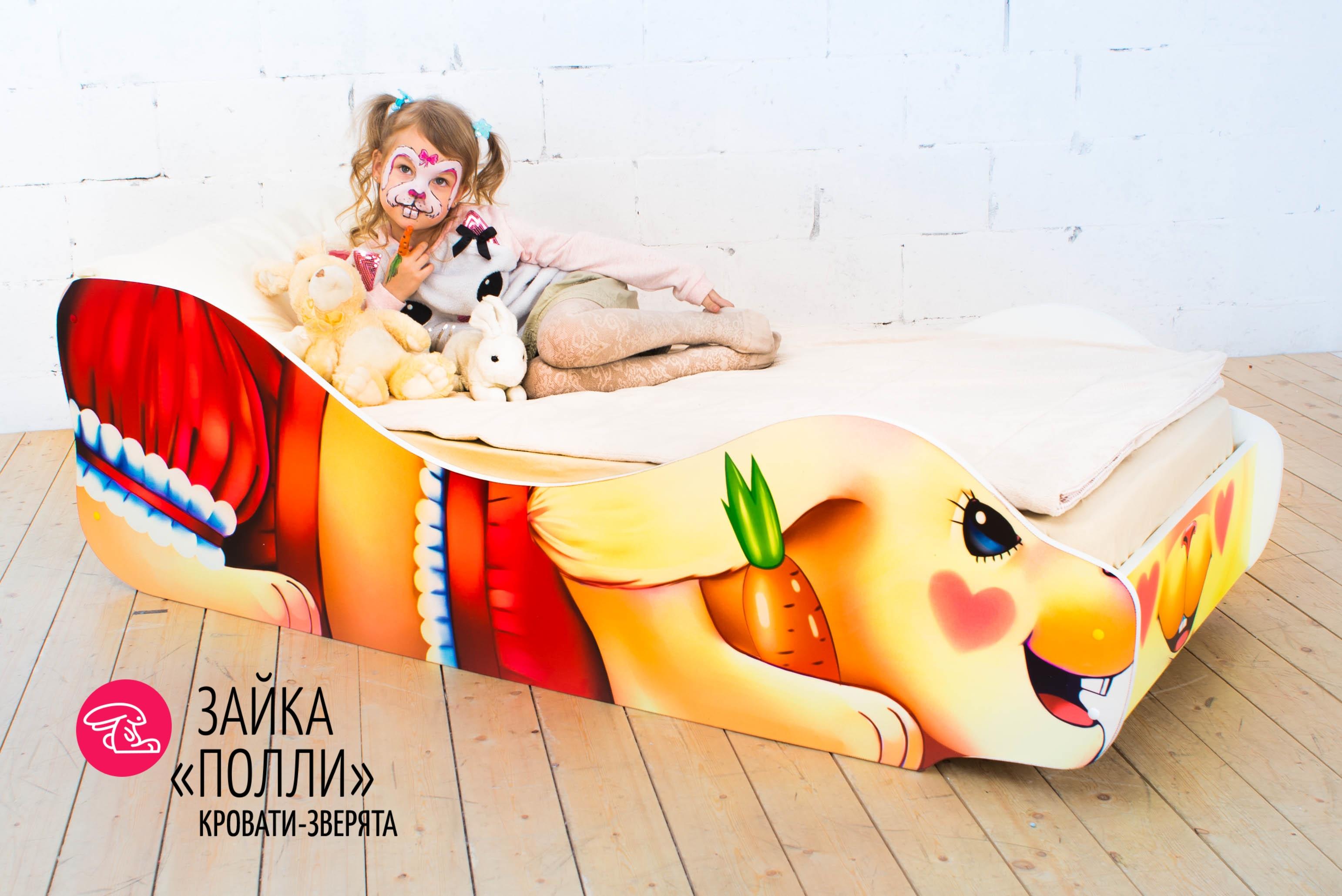 Детская кровать-зверенок -Зайка-Полли-1