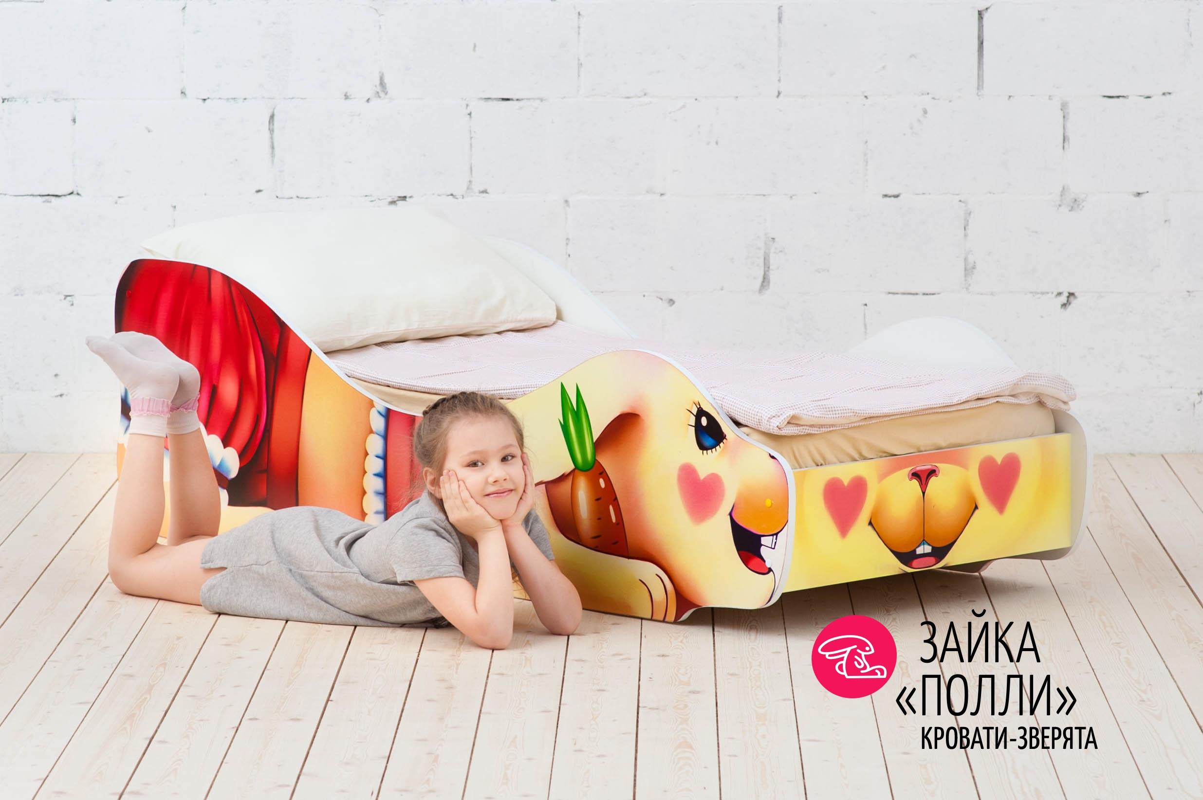 Детская кровать-зверенок -Зайка-Полли-8