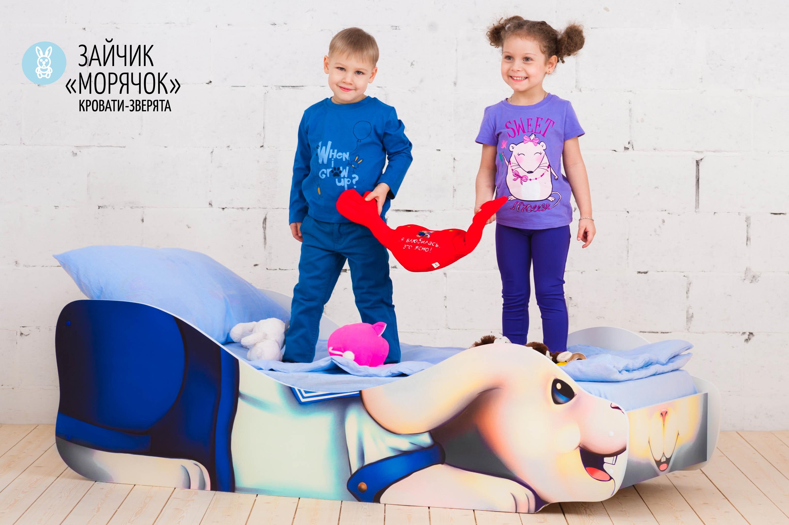 Детская кровать-зверенок -Заяц-Морячок-27