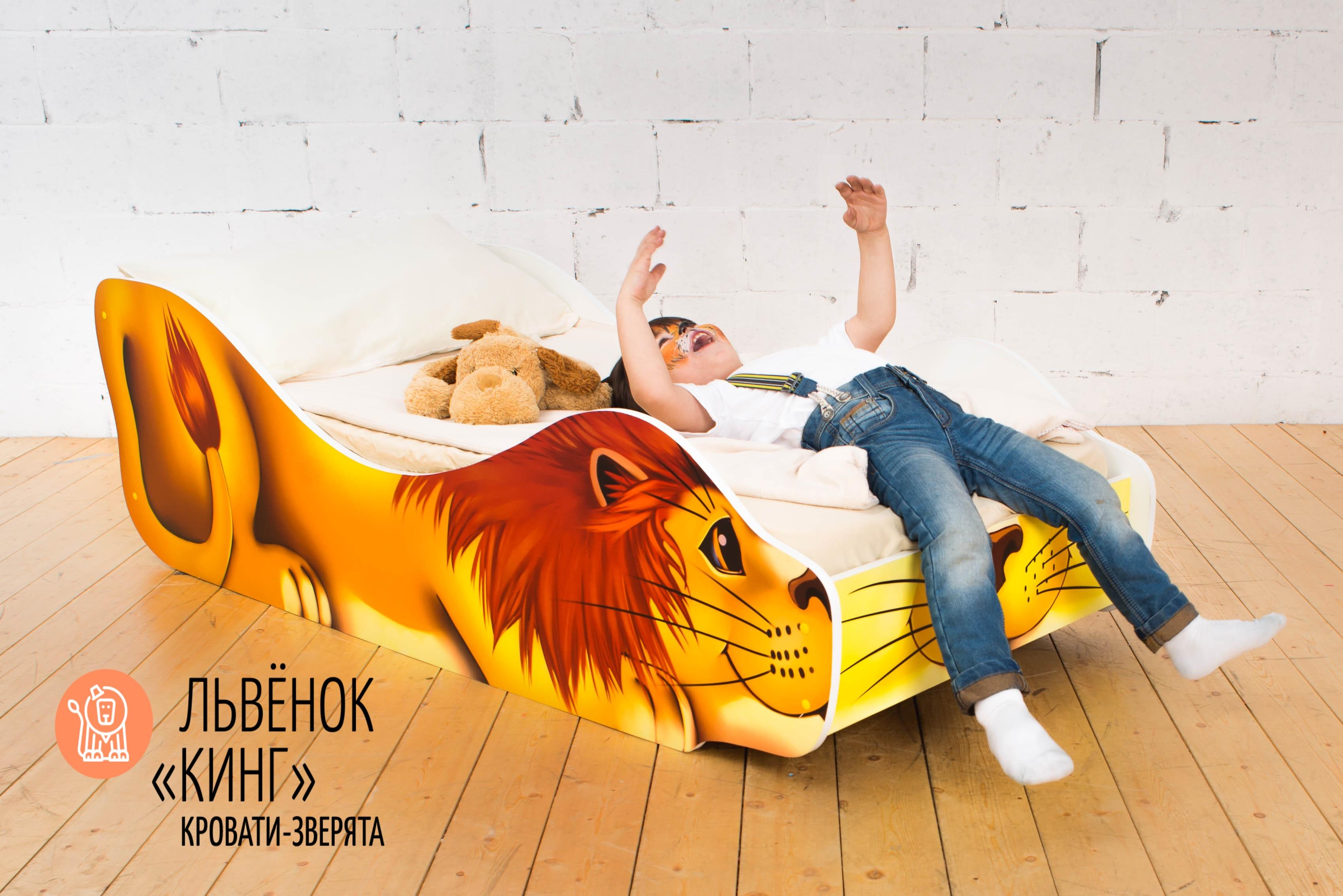 Детская кровать-зверенок -Лев-Кинг-1