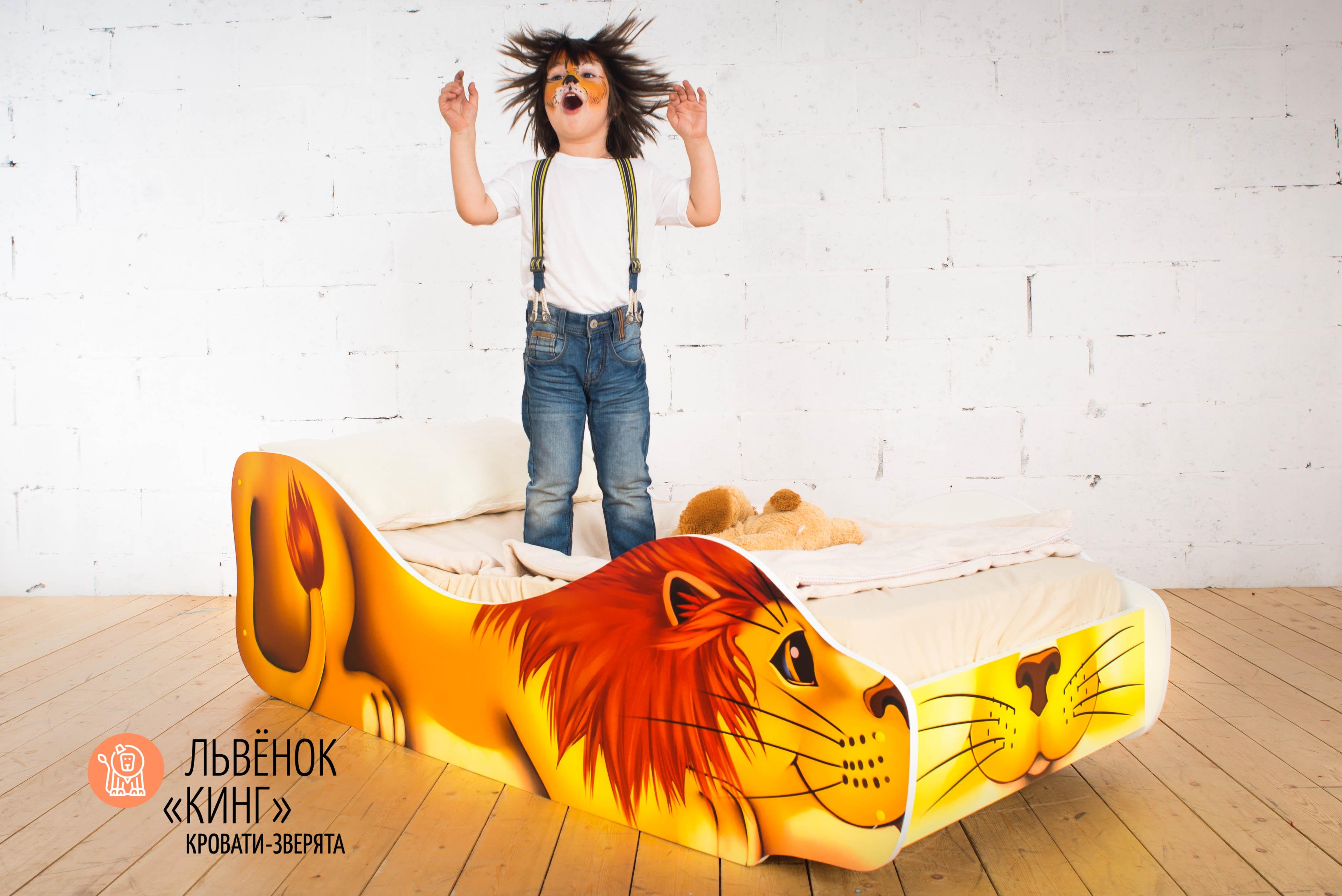 Детская кровать-зверенок -Лев-Кинг-2