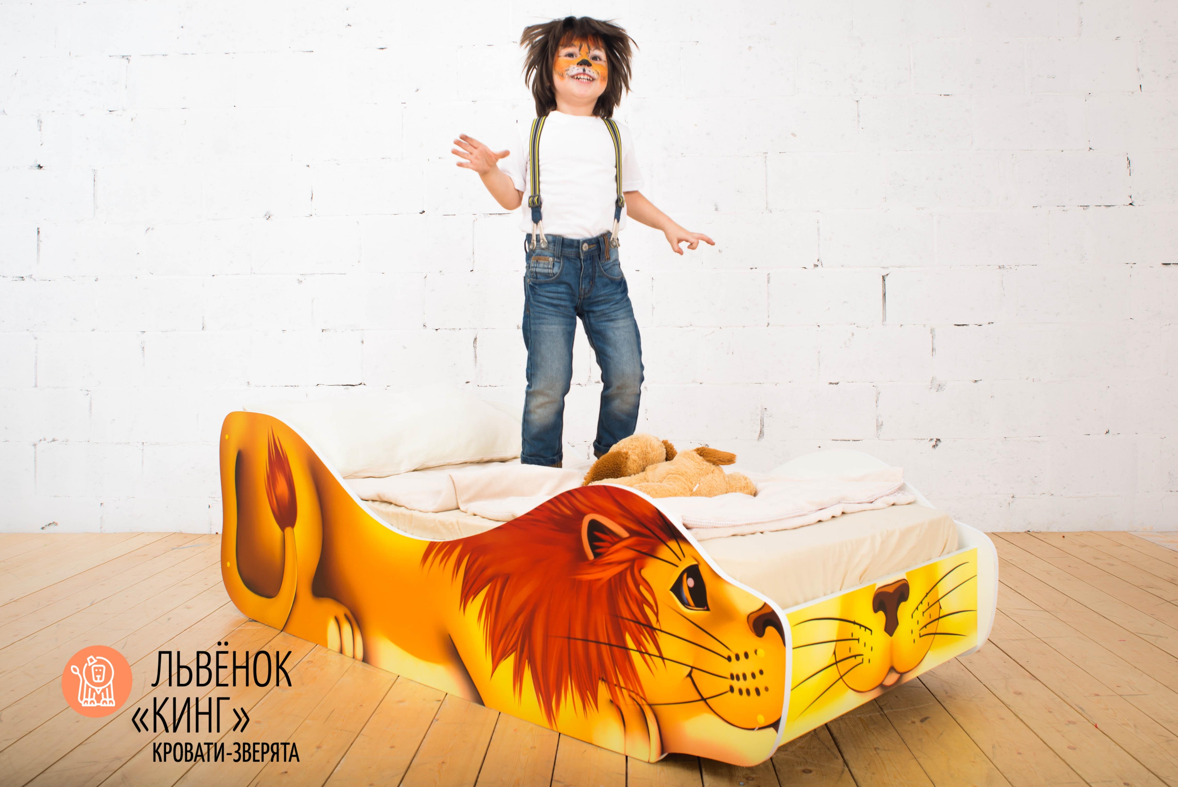 Детская кровать-зверенок -Лев-Кинг-3