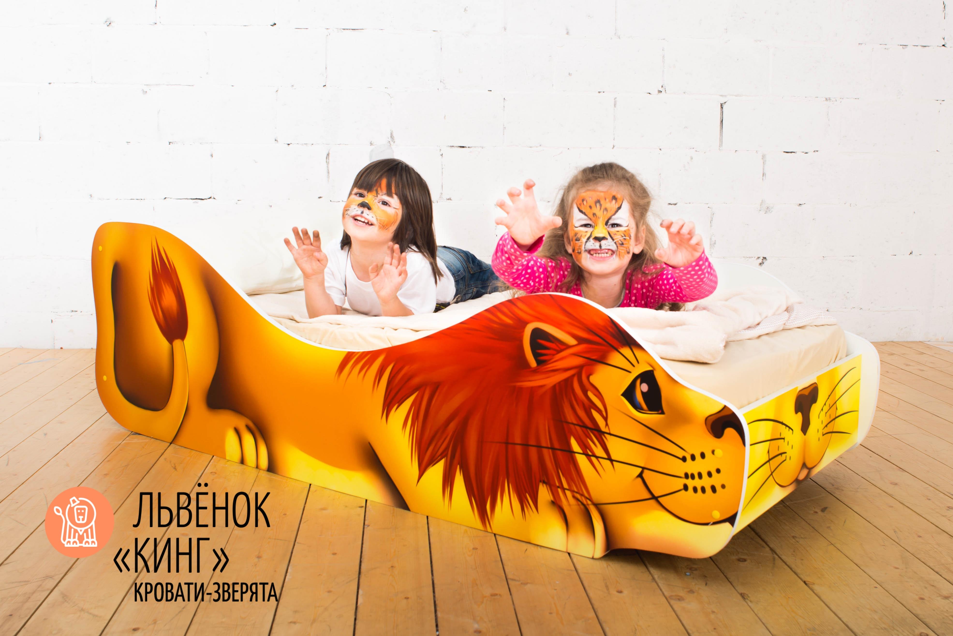 Детская кровать-зверенок -Лев-Кинг-4