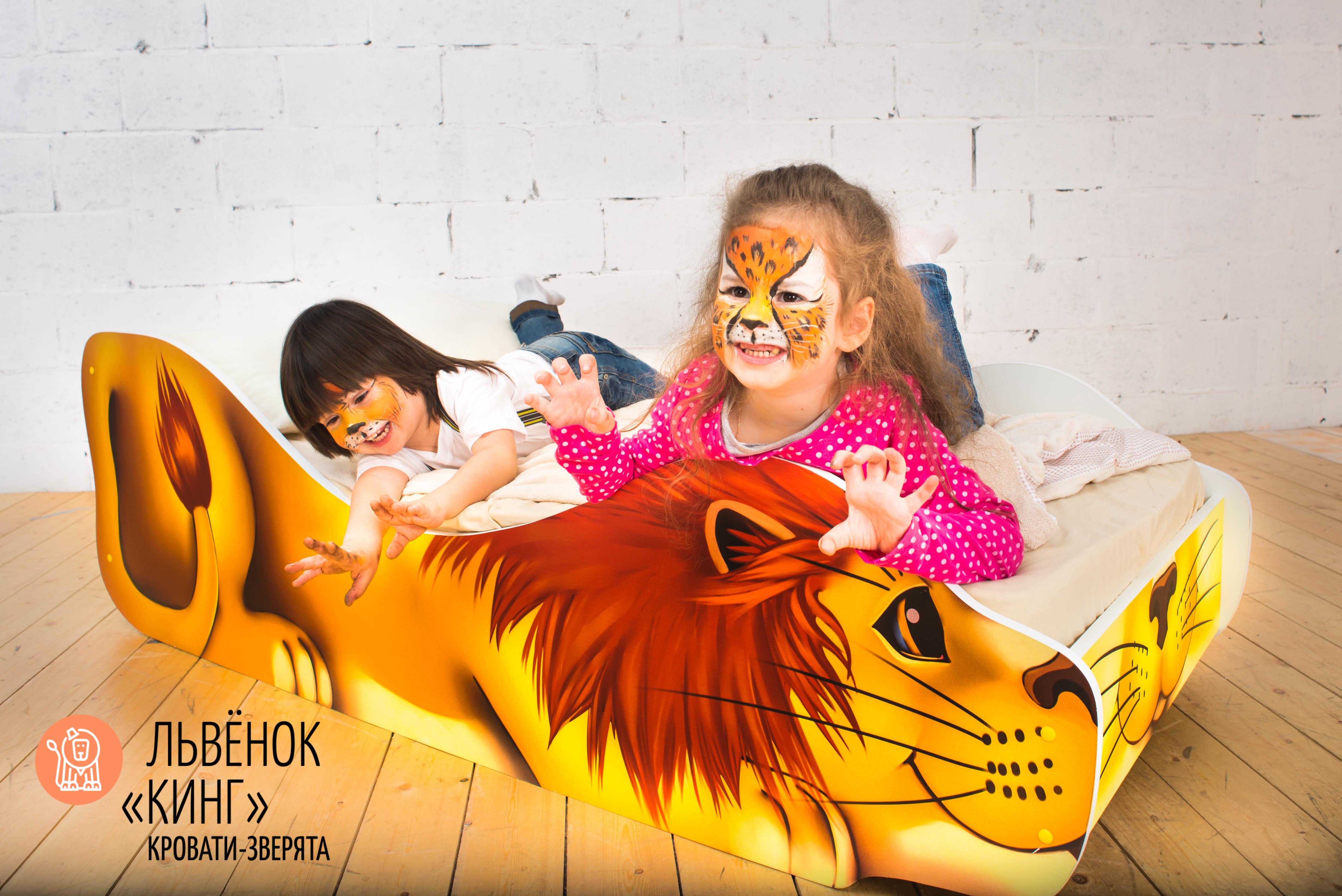 Детская кровать-зверенок -Лев-Кинг-5