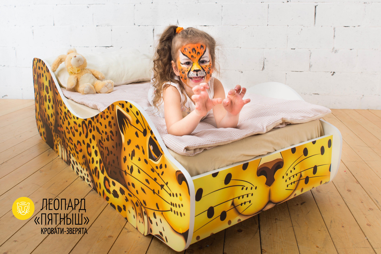 Детская кровать-зверенок -Леопард-Пятныш-1